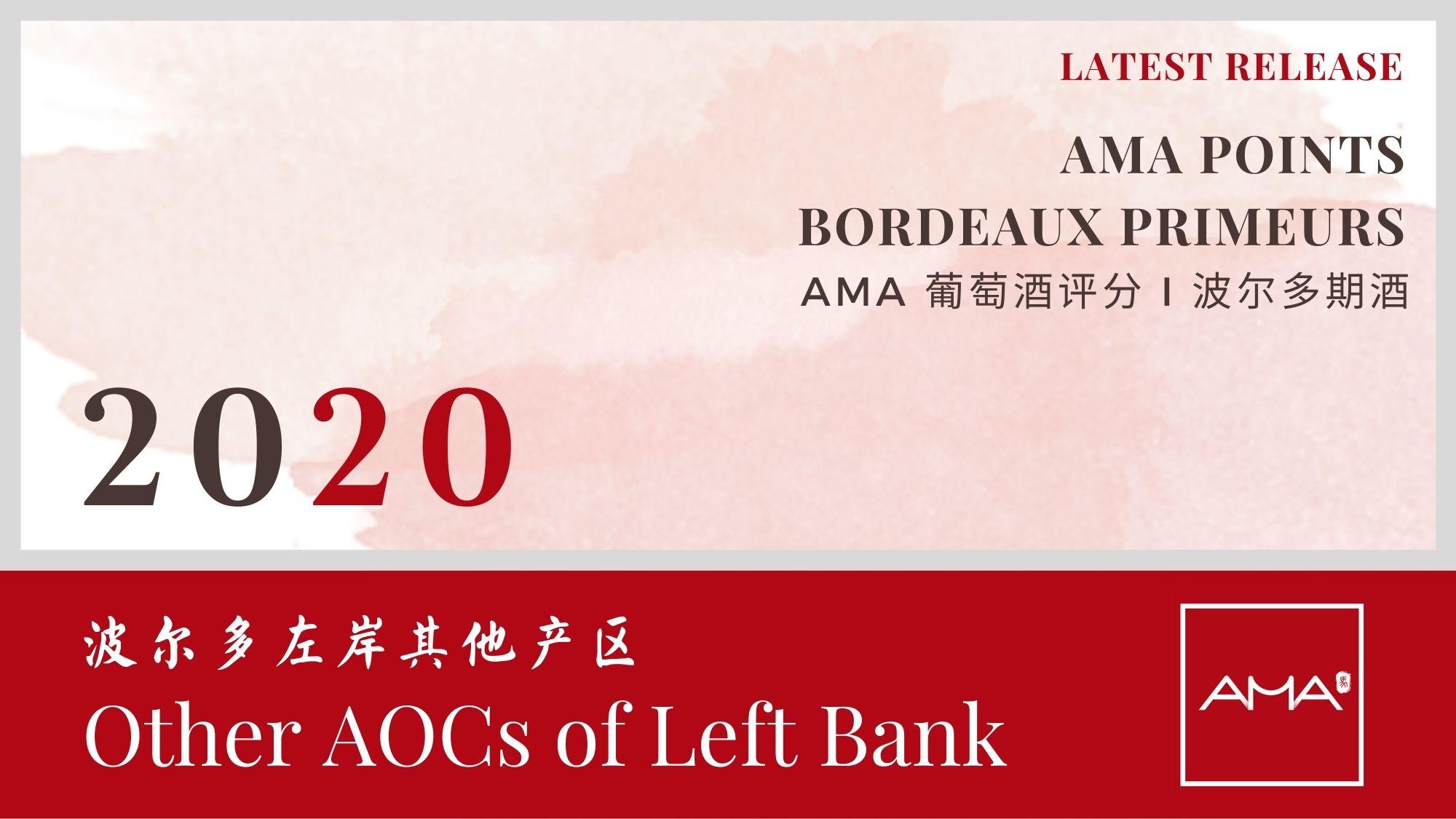 LATEST RELEASE – Bordeaux 2020 Tasting Report En Primeurs – Other left banks' AOC - Alexandre MA