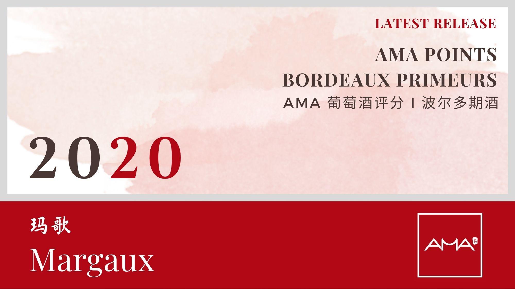 LATEST RELEASE – Bordeaux 2020 Tasting Report En Primeurs – Margaux - Alexandre MA