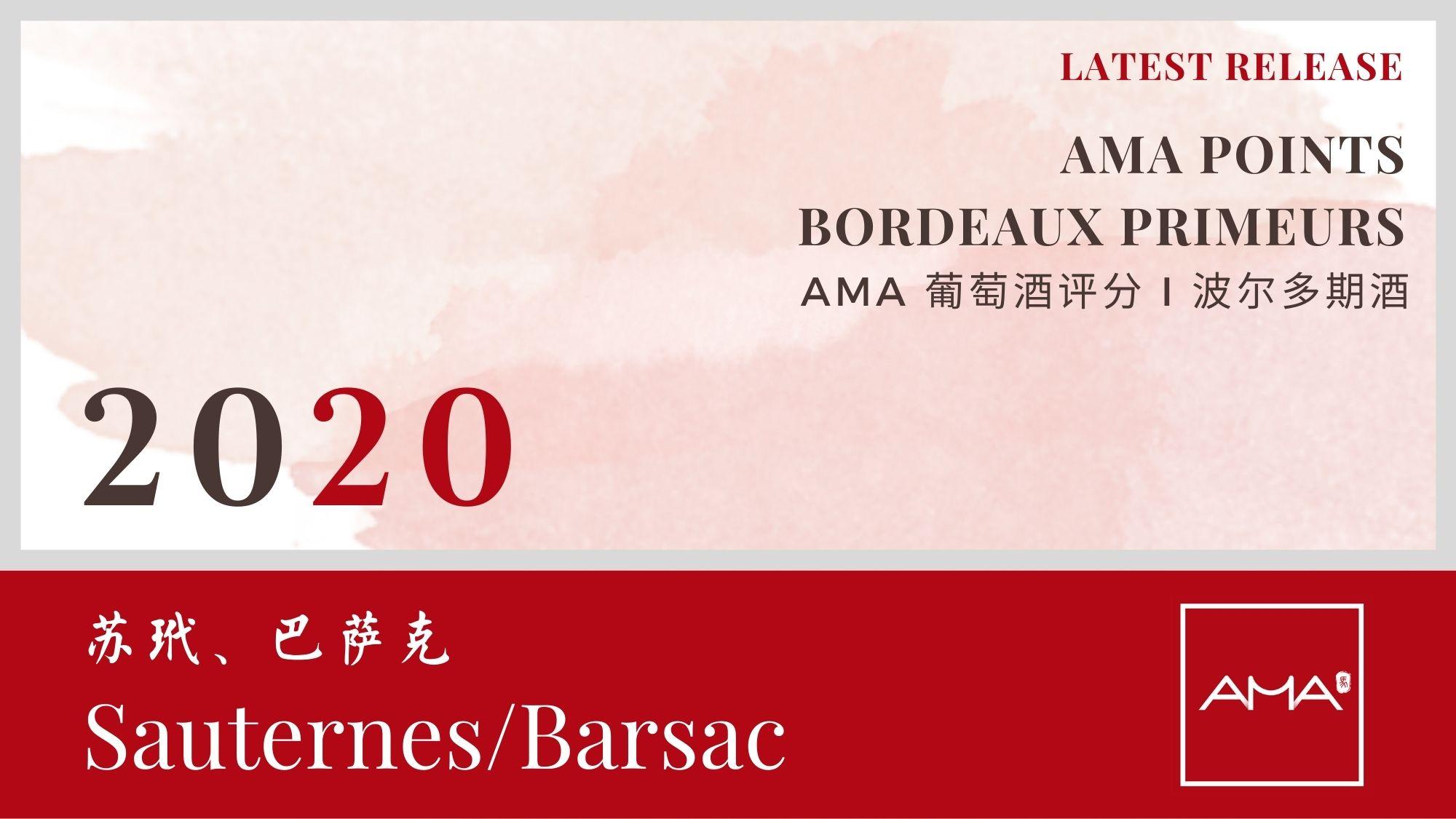 LATEST RELEASE – Bordeaux 2020 Tasting Report En Primeurs – Sauternes & Barsac - Alexandre MA