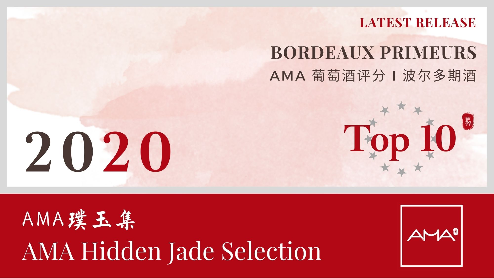 AMA Hidden Jade Selection – 2020 Bordeaux En Primeurs - Alexandre MA