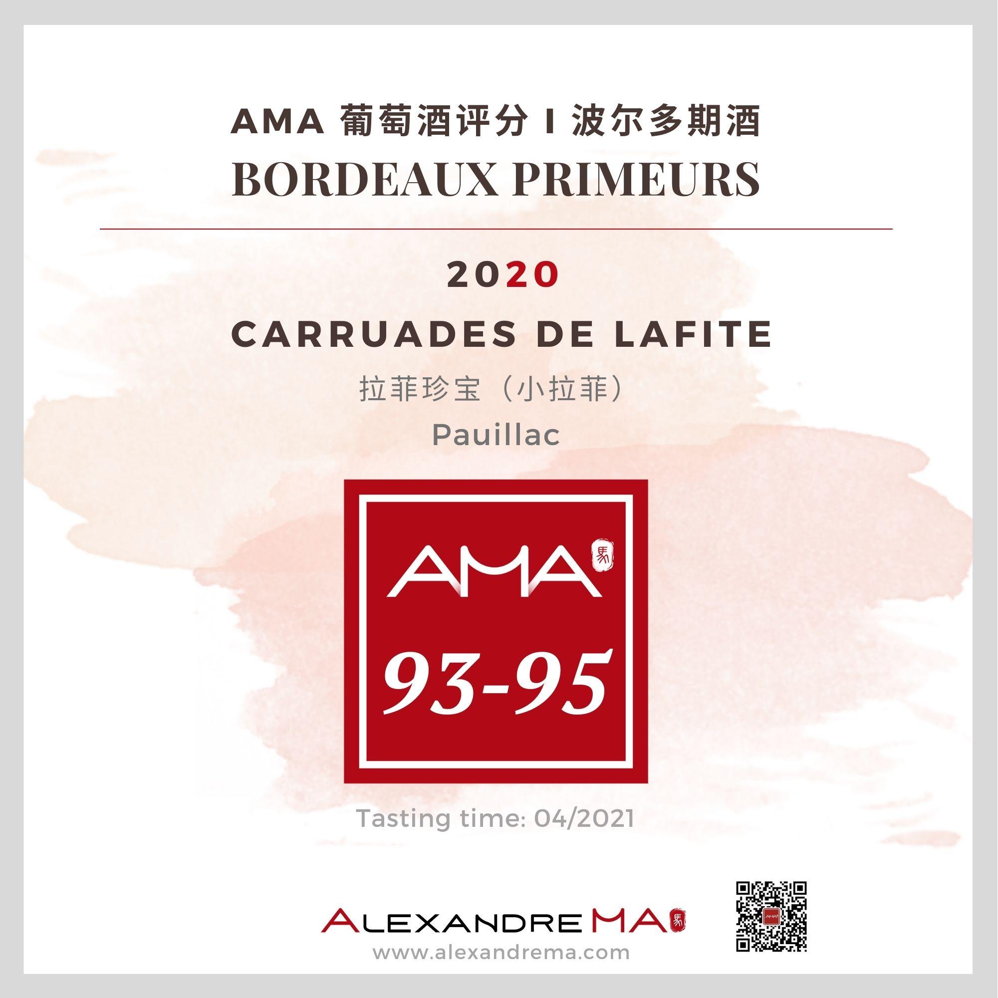 Château Lafite Rothschild – Carruades de Lafite 2020 拉菲珍宝 - Alexandre Ma