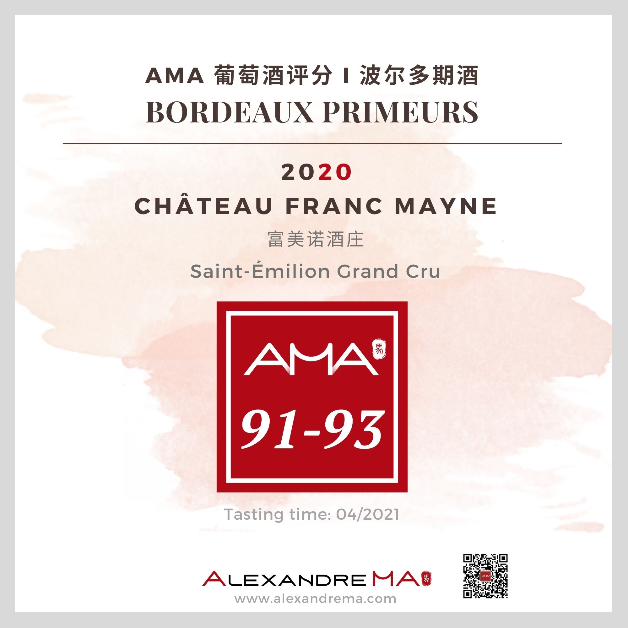 Château Franc Mayne – Red – 2020 – CN - Alexandre Ma