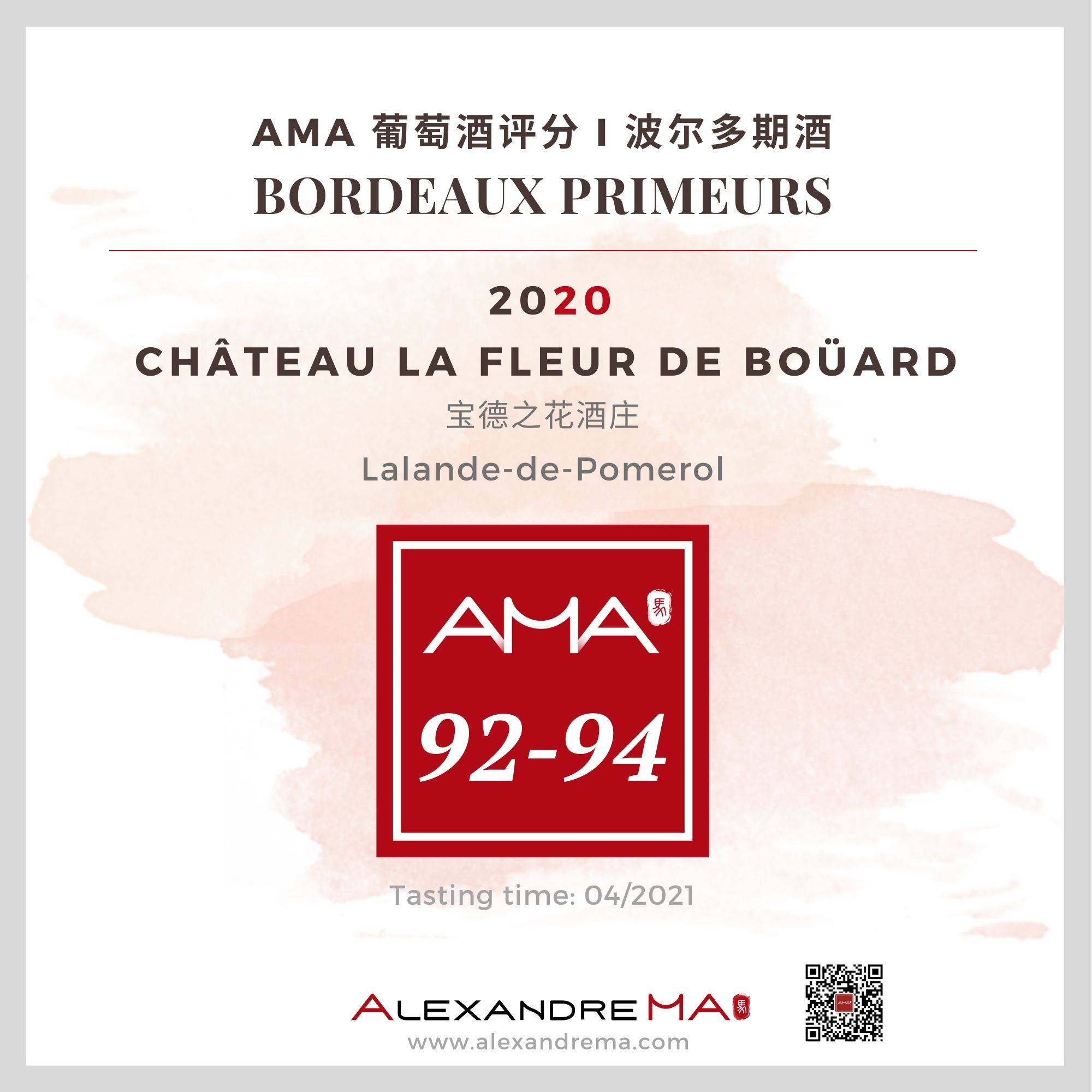 Château La Fleur de Boüard – Red – 2020 - Alexandre MA