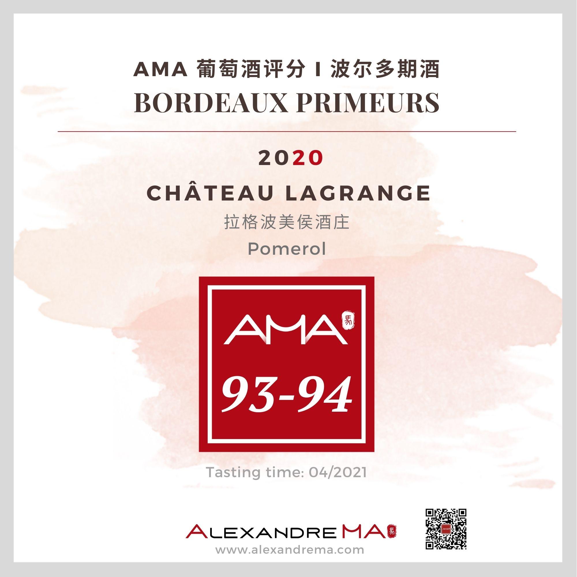 Château Lagrange (Pomerol) – Red – 2020 - Alexandre MA