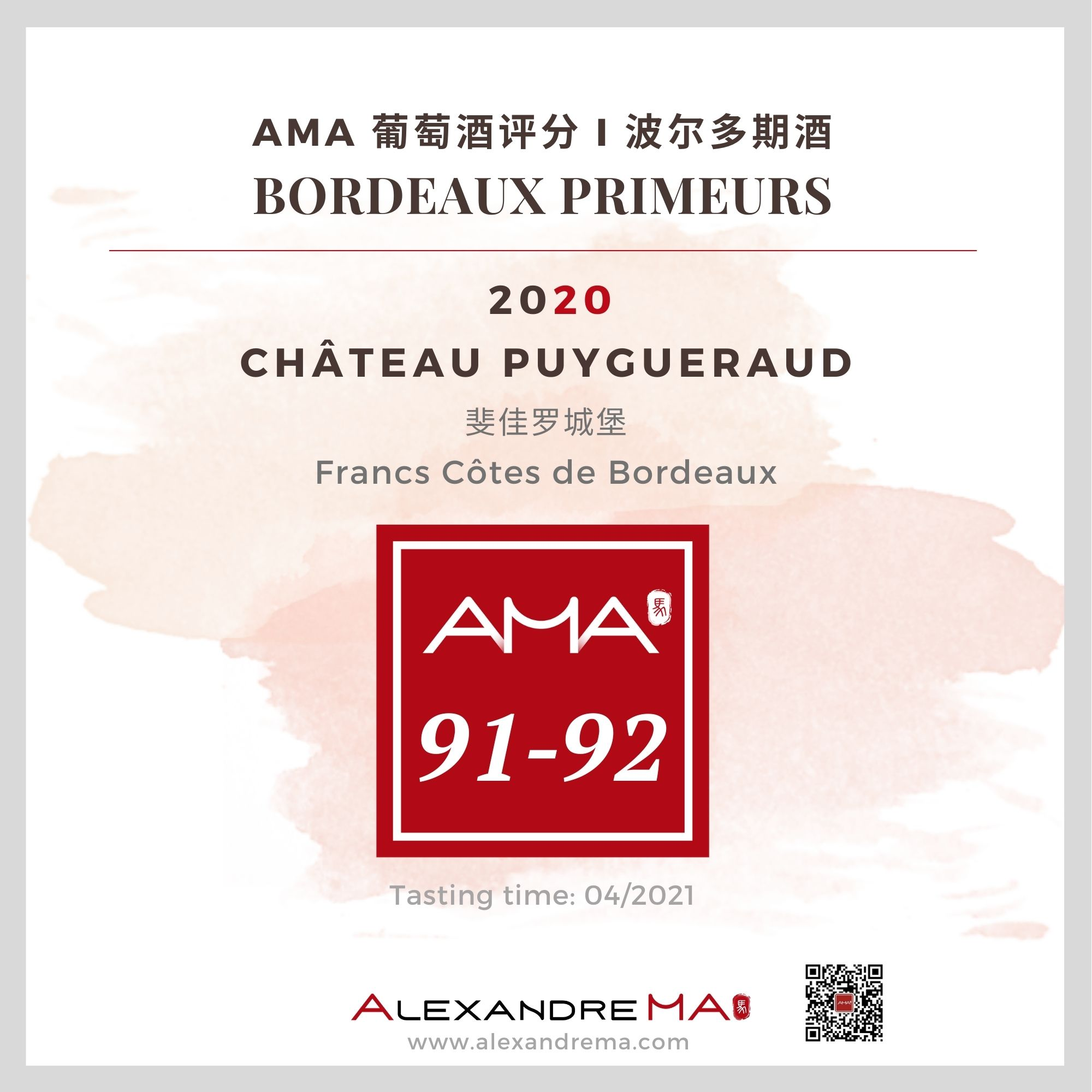 Château Puygueraud – Red – 2020 - Alexandre MA