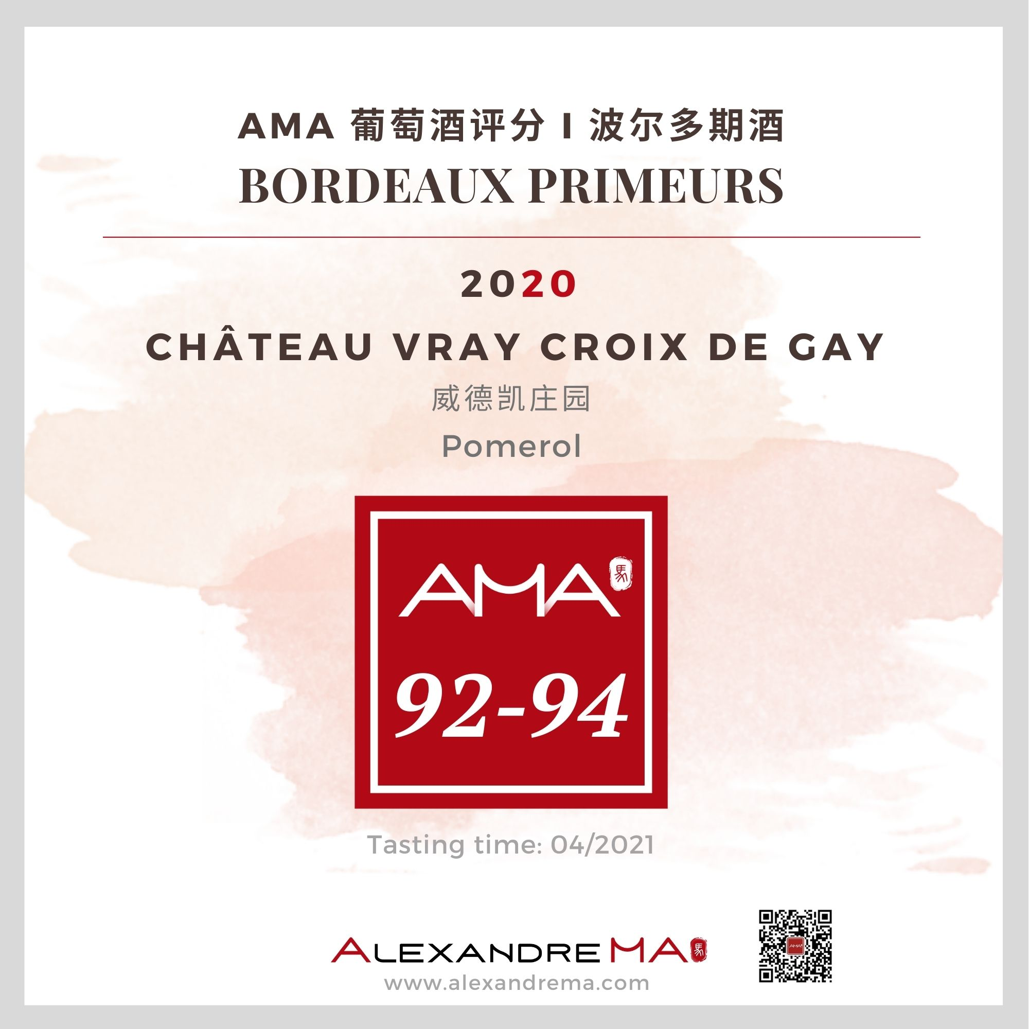 Château Vray Croix de Gay – Red – 2020 – CN - Alexandre Ma