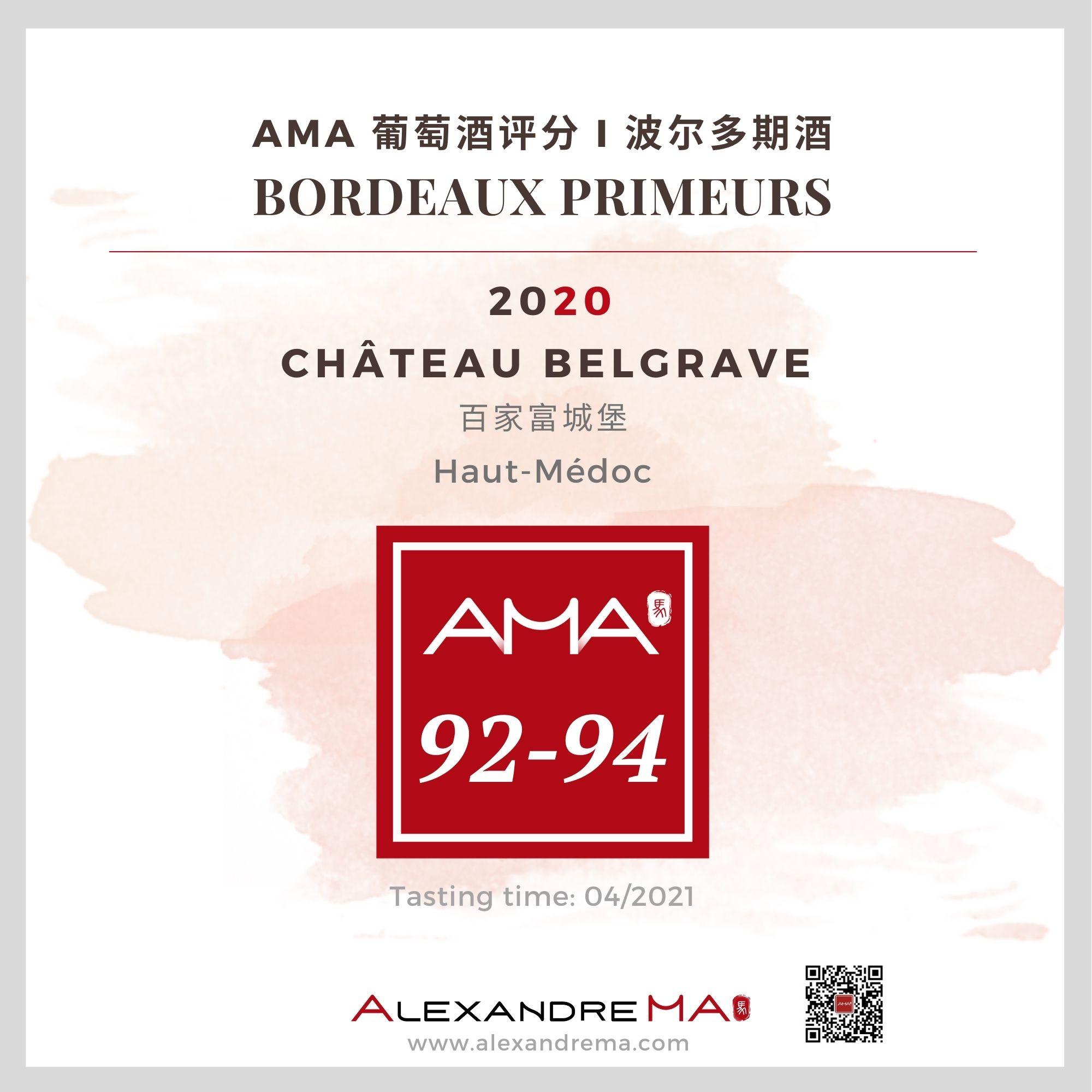 Château Belgrave 2020 百家富城堡 - Alexandre Ma