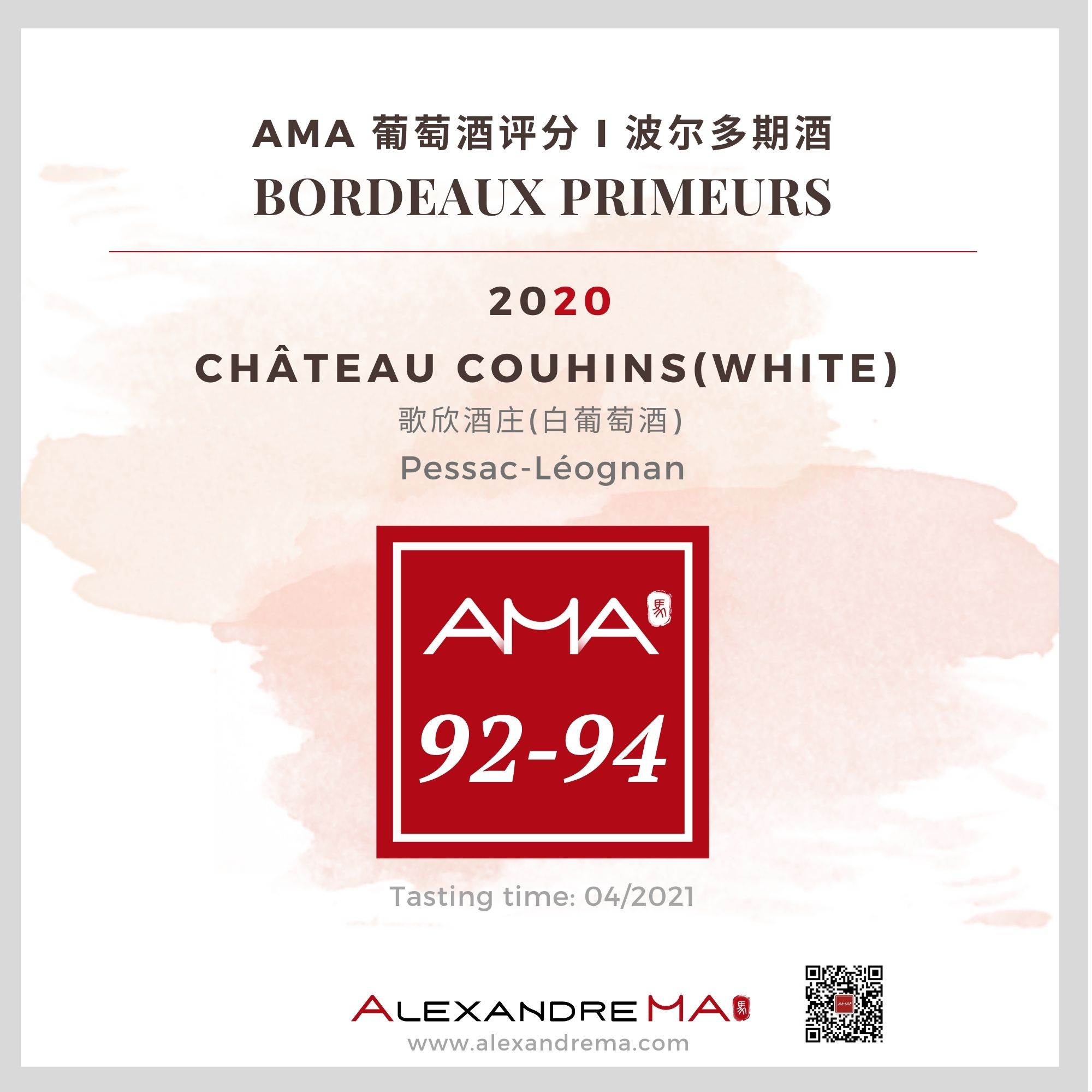 Château Couhins White 2020 - Alexandre MA