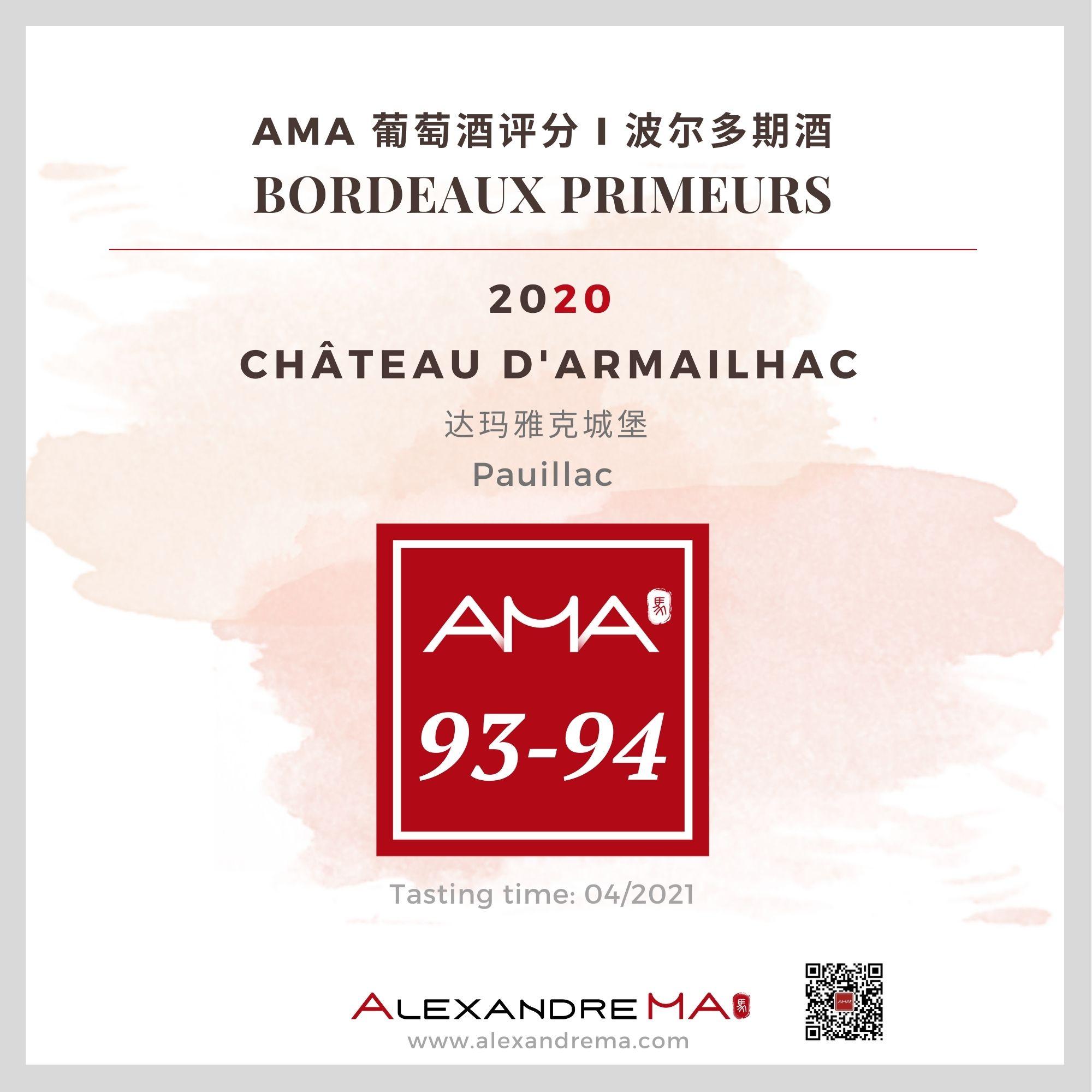 Château d'Armailhac  – Red – 2020 - Alexandre MA