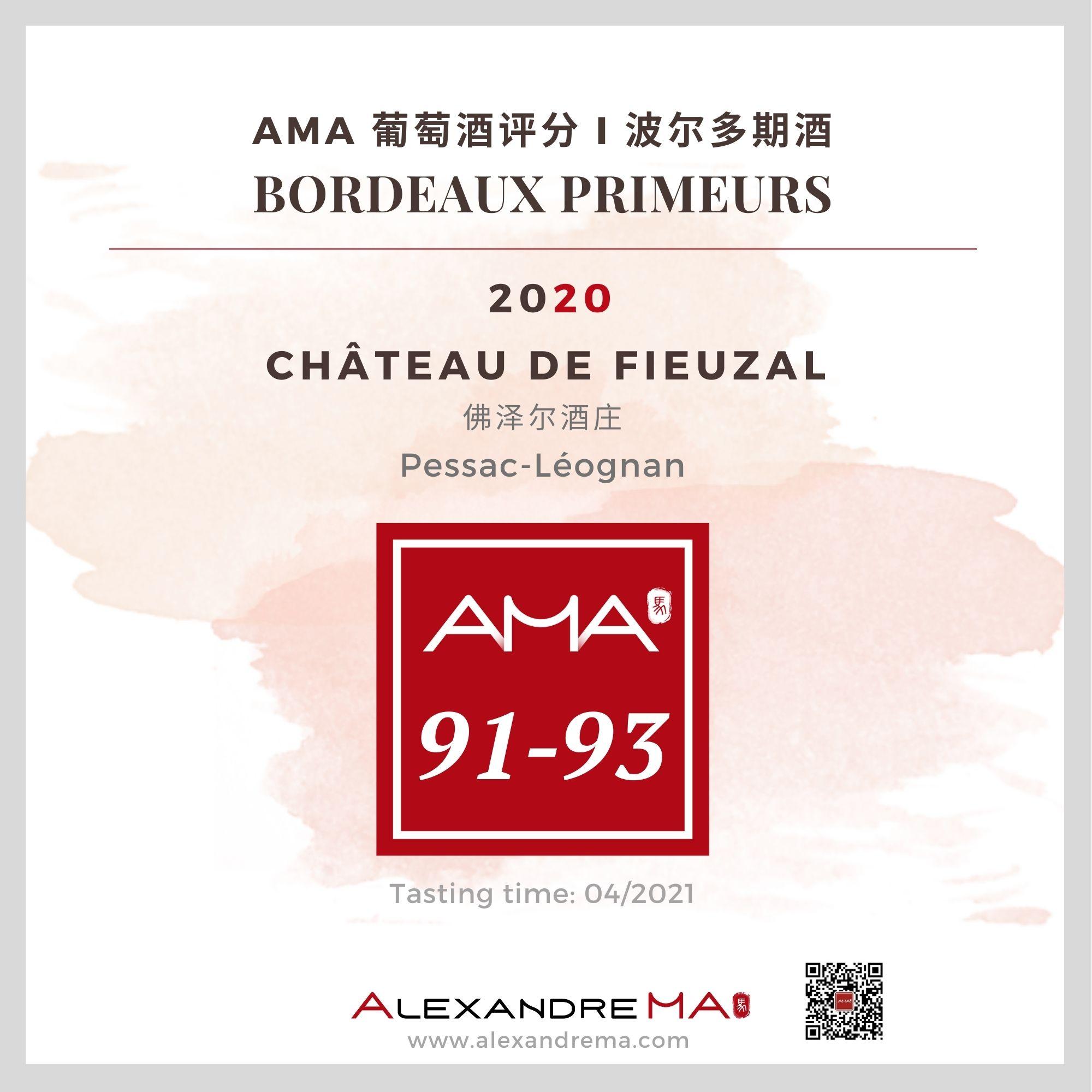 Château de Fieuzal 2020 佛泽尔酒庄 - Alexandre Ma
