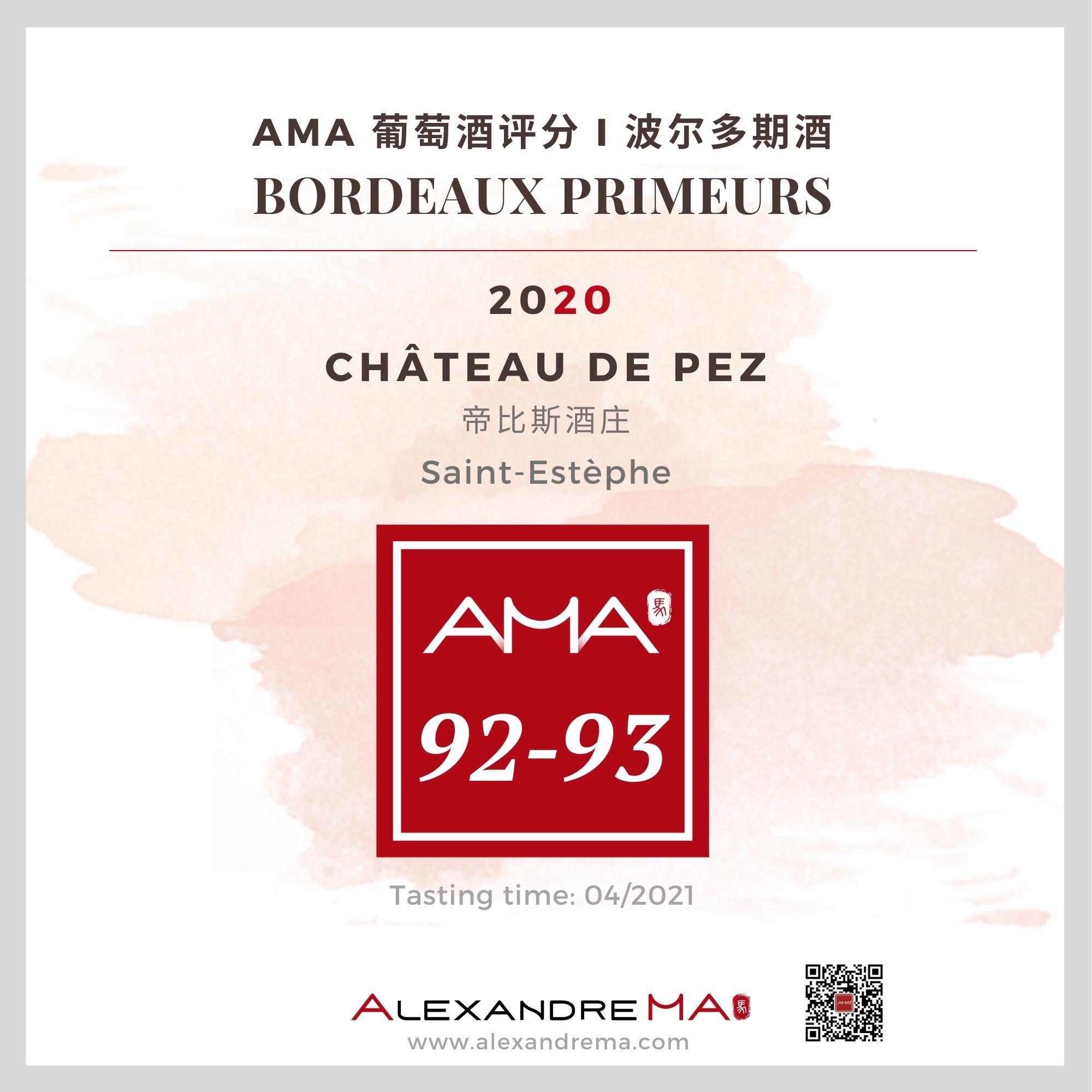 Château de Pez  – Red – 2020 - Alexandre MA