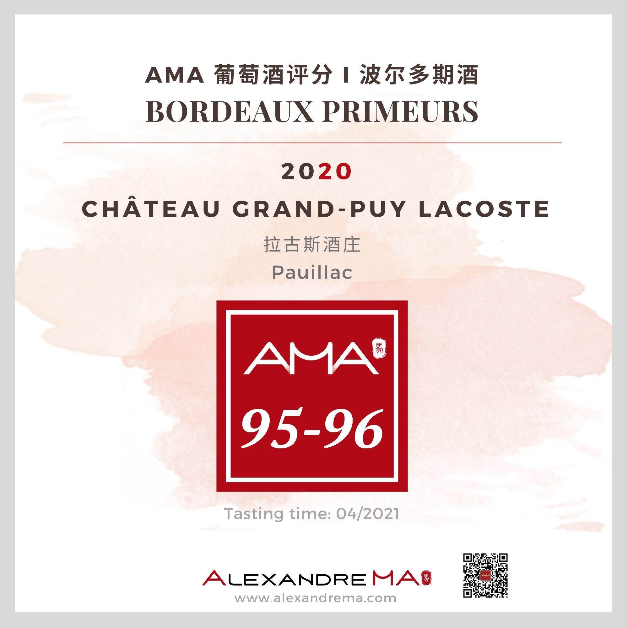 Château Grand-Puy Lacoste 2020 - Alexandre MA