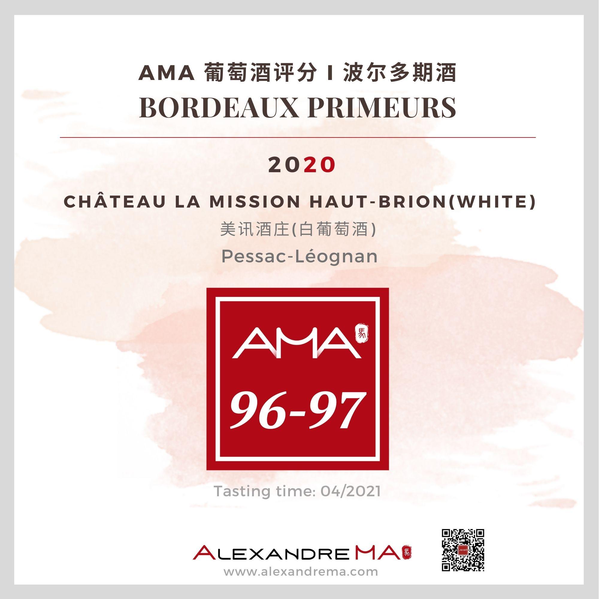 Château La Mission Haut-Brion – White – 2020 – CN - Alexandre Ma
