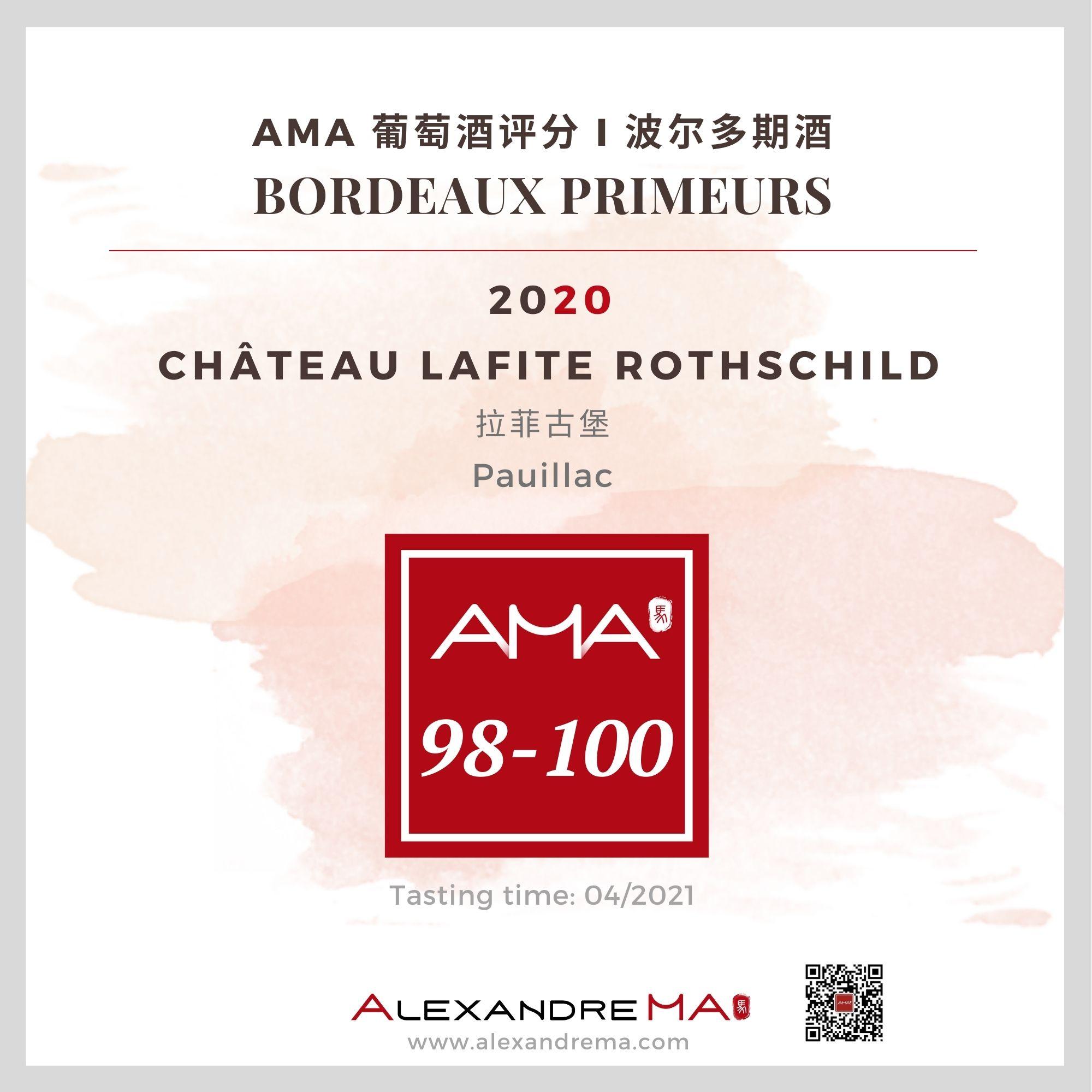 Château Lafite Rothschild 2020 - Alexandre MA