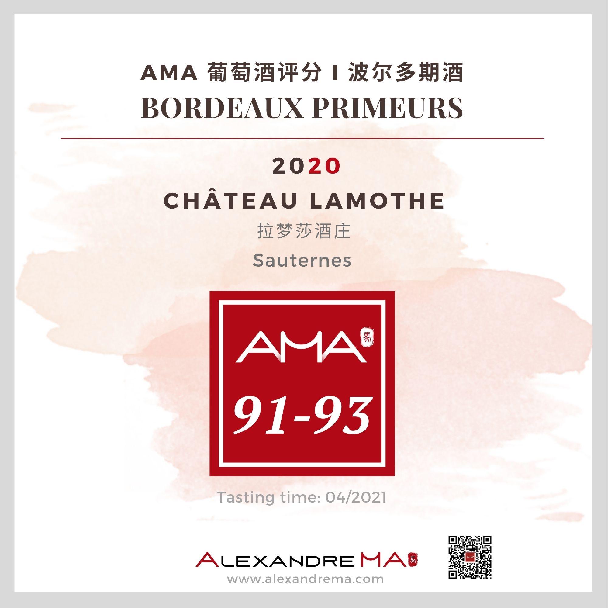 Château Lamothe  – White – 2020 – CN - Alexandre Ma