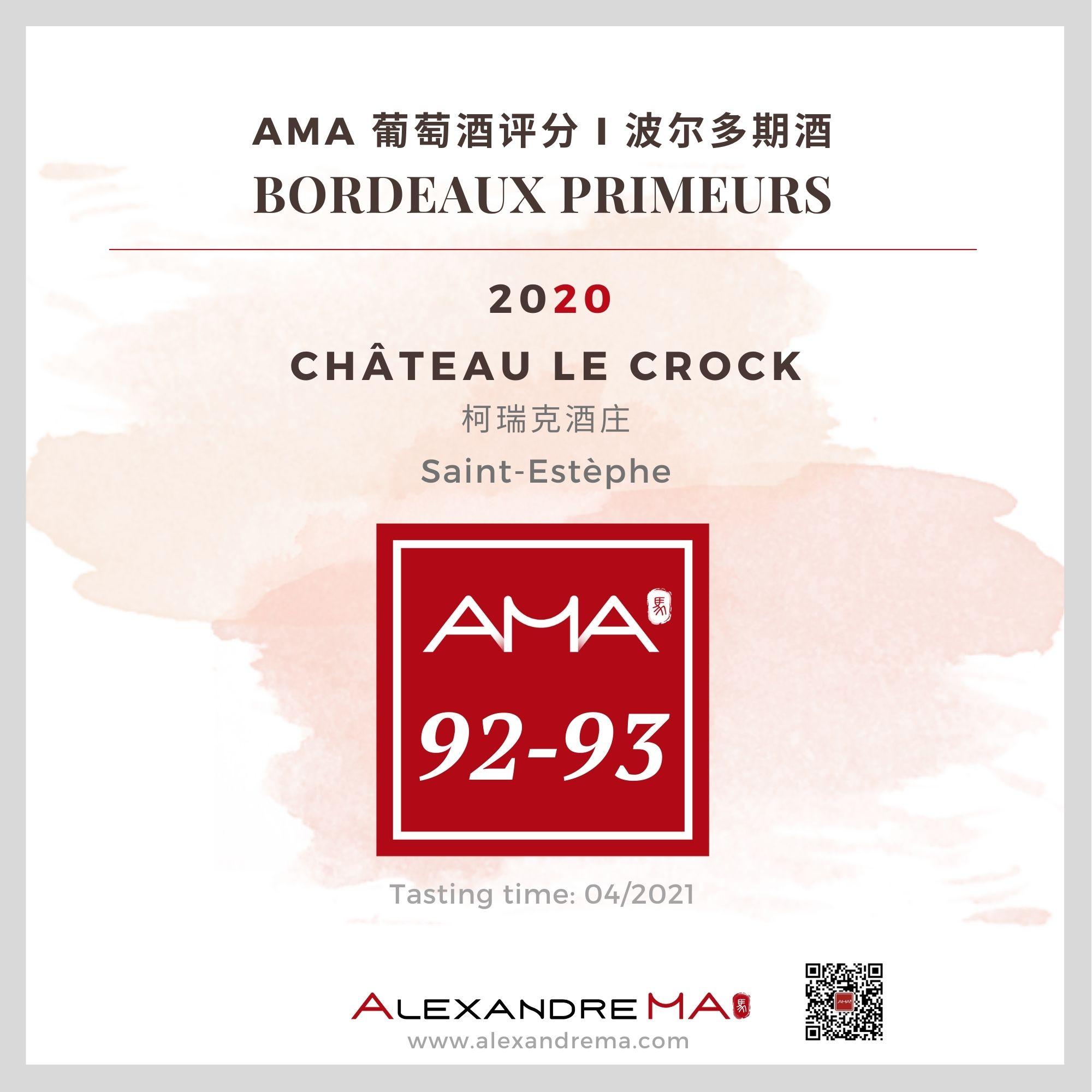 Château Le Crock  – Red – 2020 - Alexandre MA