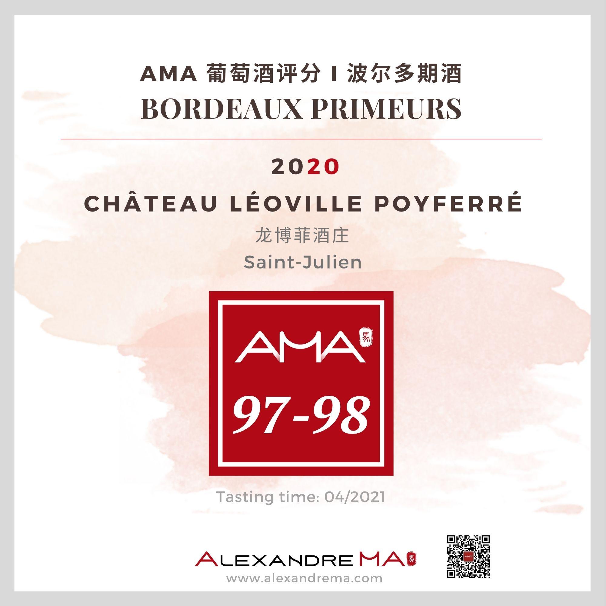 Château Léoville Poyferré 2020 - Alexandre MA