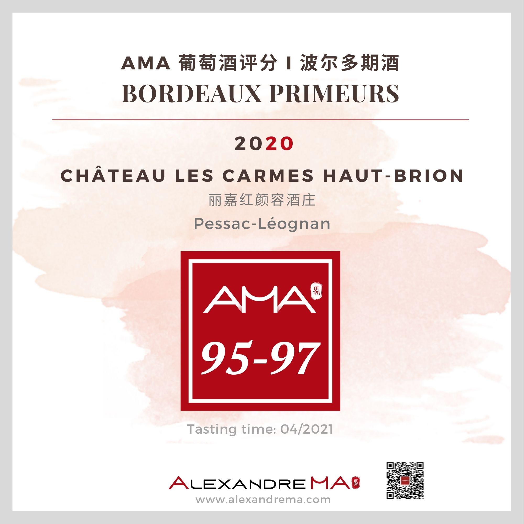 Château Les Carmes Haut-Brion – Red – 2020 - Alexandre MA
