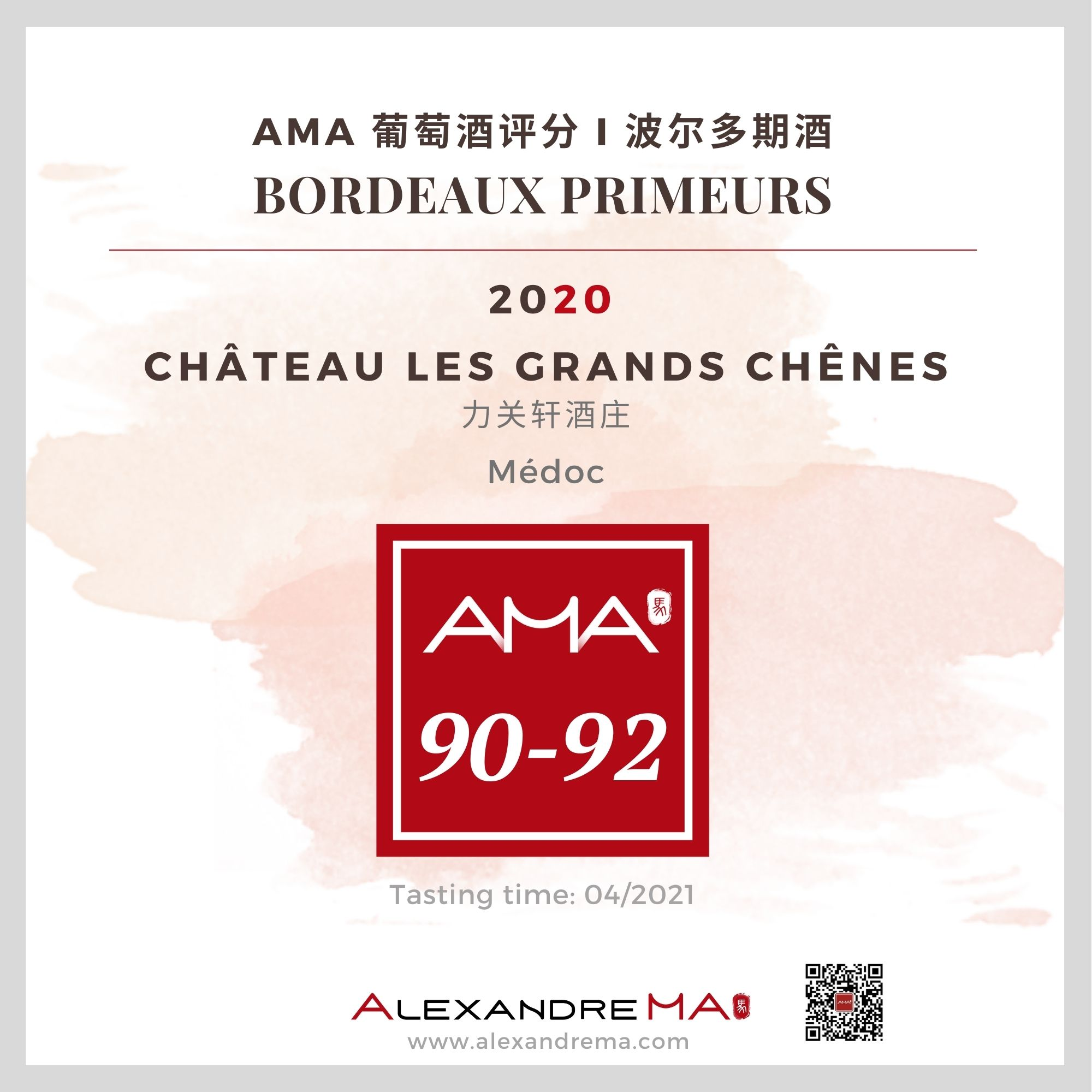 Château Les Grands Chênes – Red – 2020 - Alexandre MA