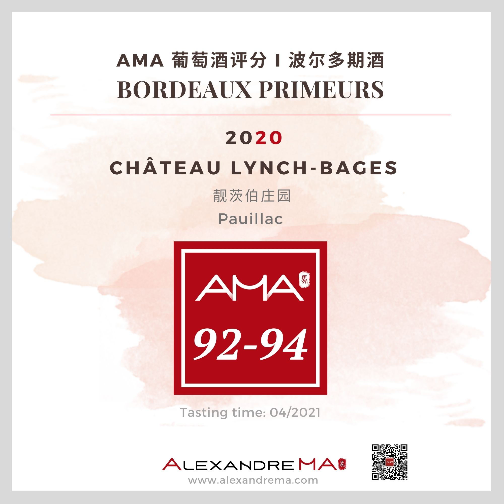 Château Lynch-Bages  – Red – 2020 - Alexandre MA