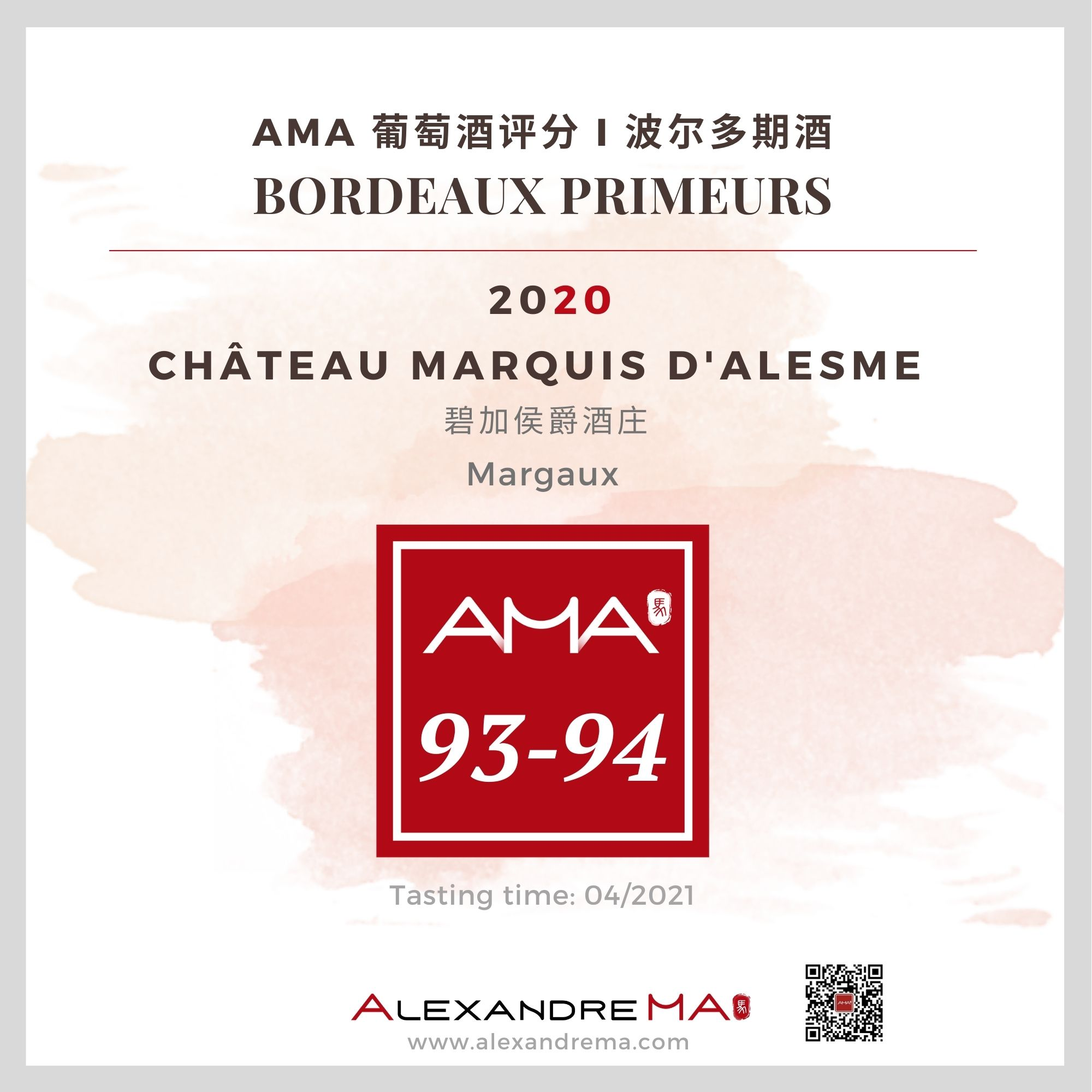 Château Marquis d'Alesme 2020 - Alexandre MA