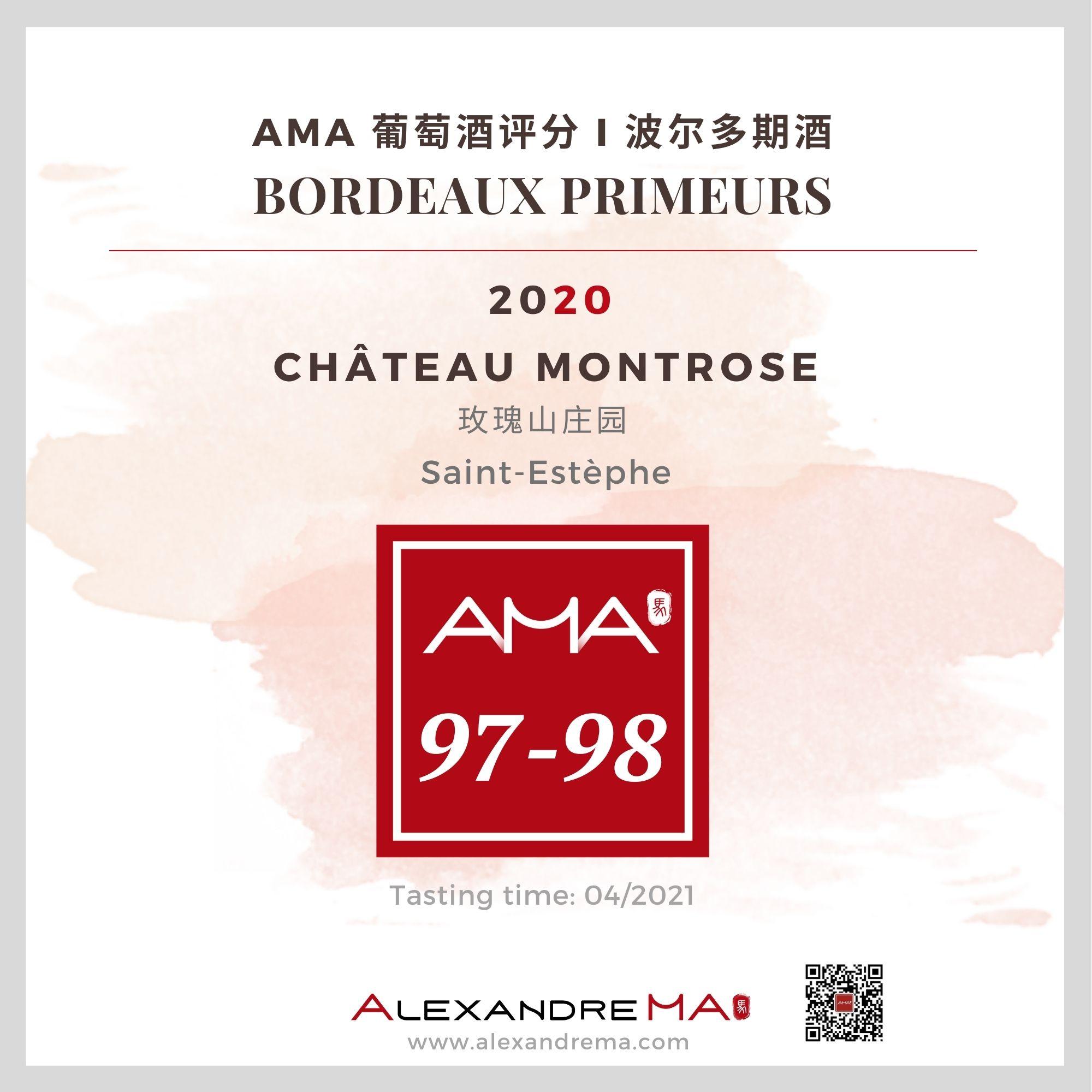 Château Montrose 2020 玫瑰山庄园 - Alexandre Ma