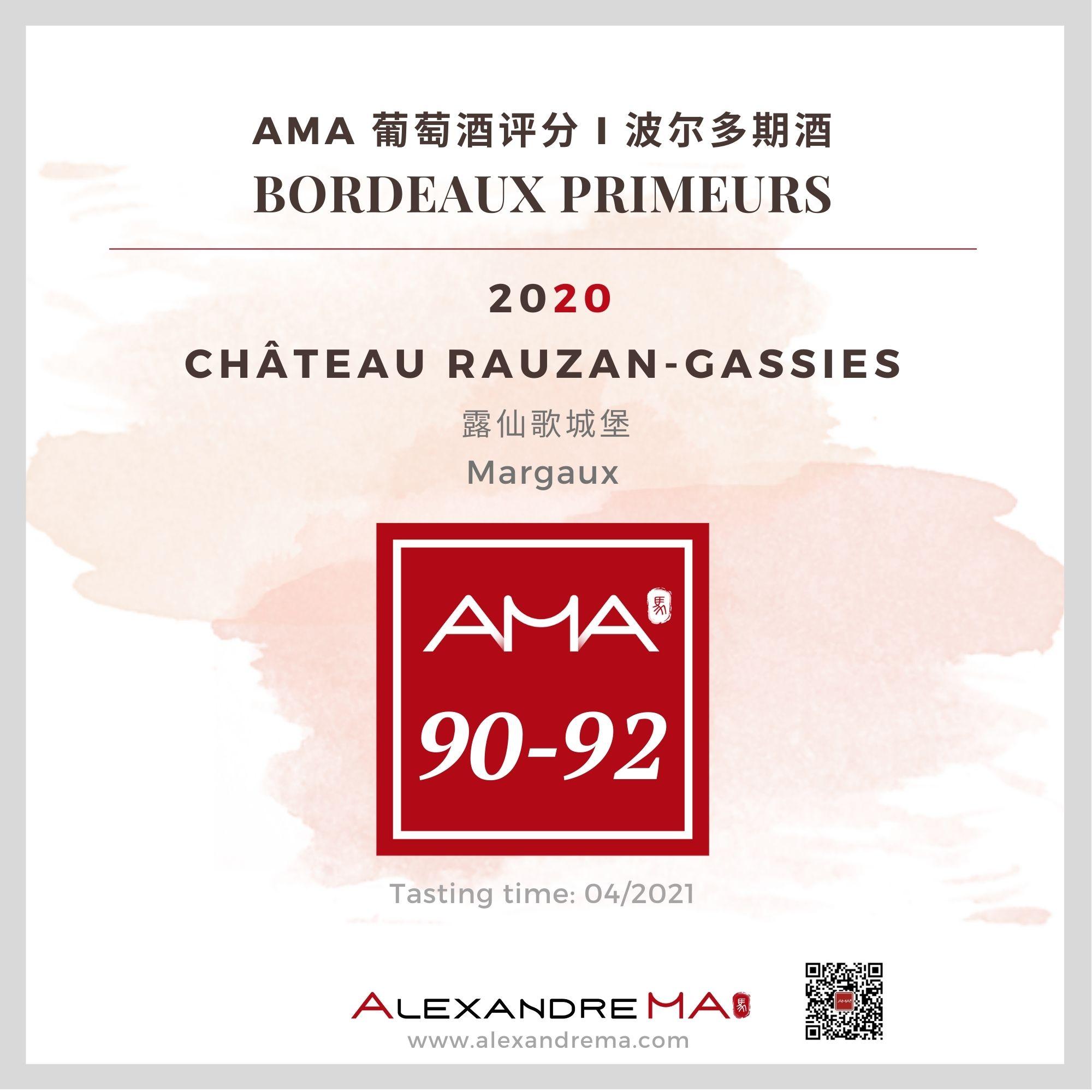 Château Rauzan-Gassies  – Red – 2020 - Alexandre MA