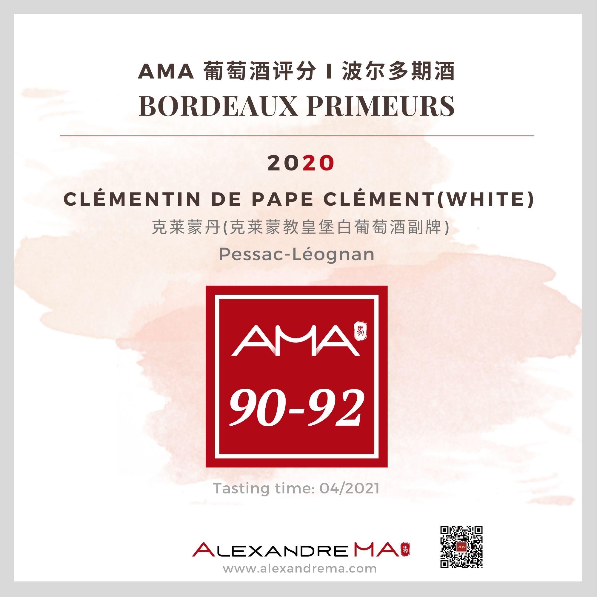 Château Pape Clément – Clémentin de Pape Clément White 2020 - Alexandre MA