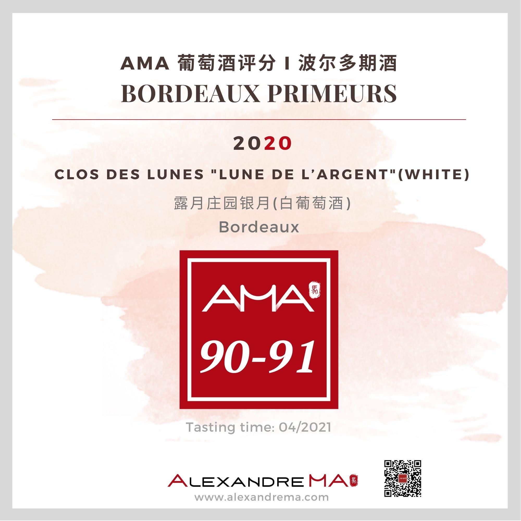 Clos des Lunes – Lune de L'argent – White – 2020 – CN - Alexandre Ma