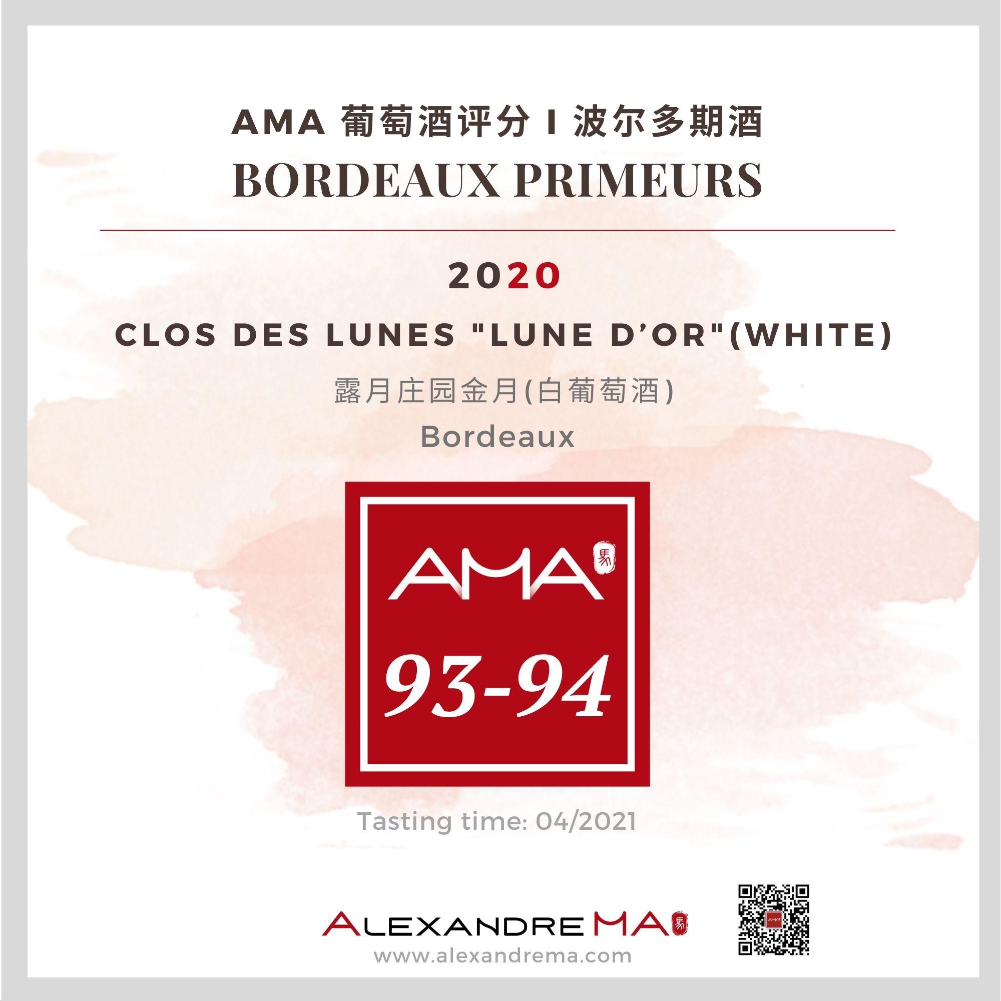 Clos des Lunes – Lune d'Or – White – 2020 - Alexandre MA