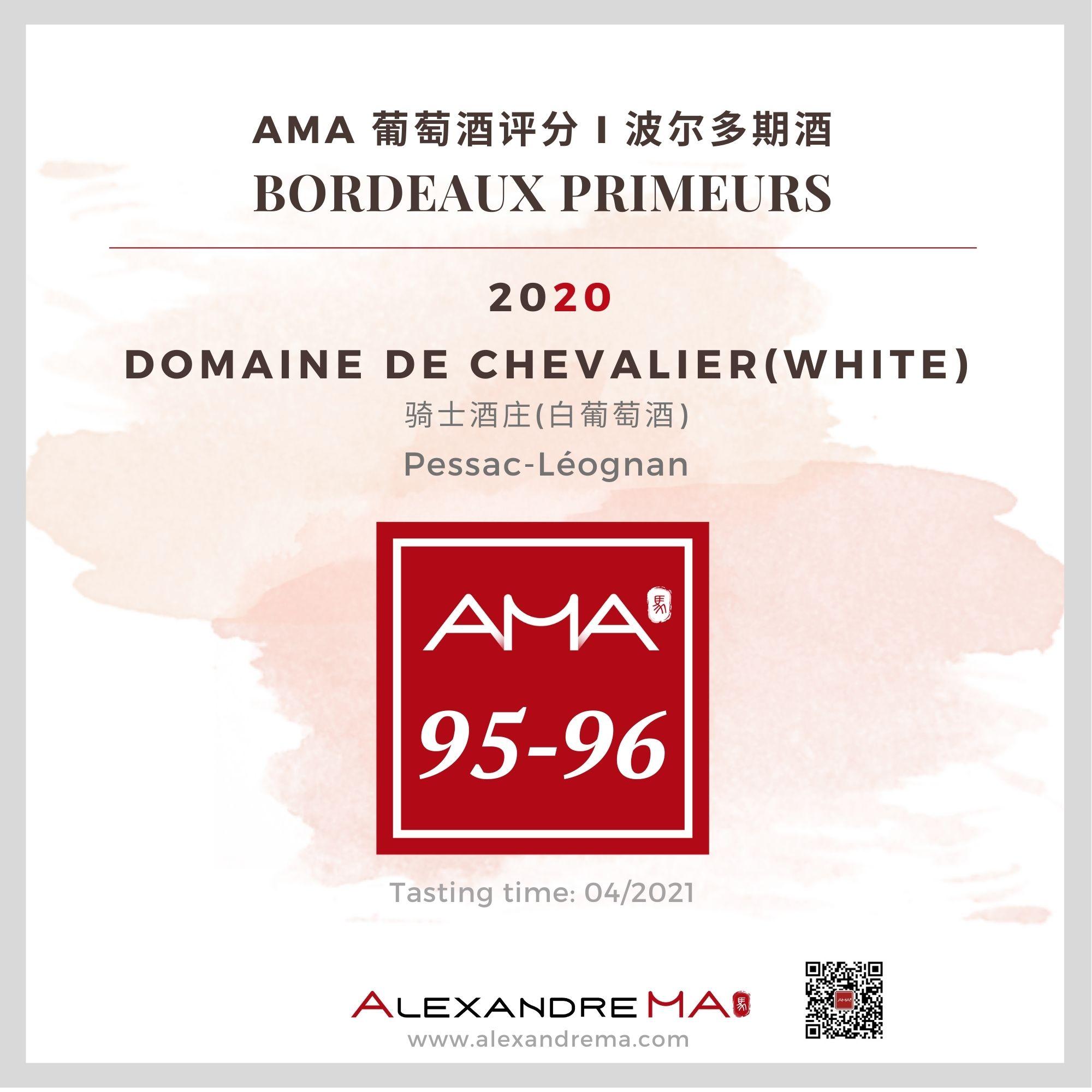 Domaine de Chevalier White 2020 骑士酒庄 - Alexandre Ma