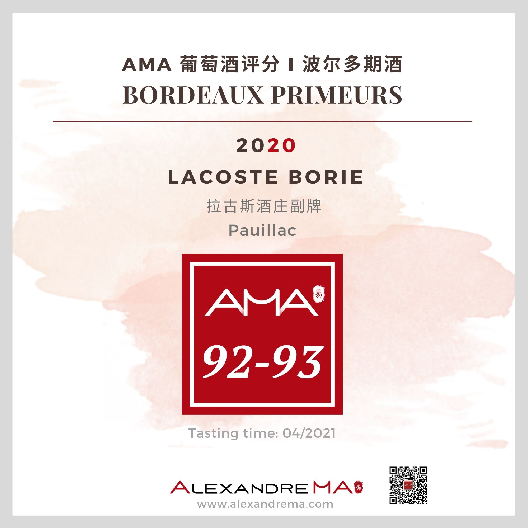 Château Grand-Puy LacosteLacoste Borie – Red – 2020 - Alexandre MA