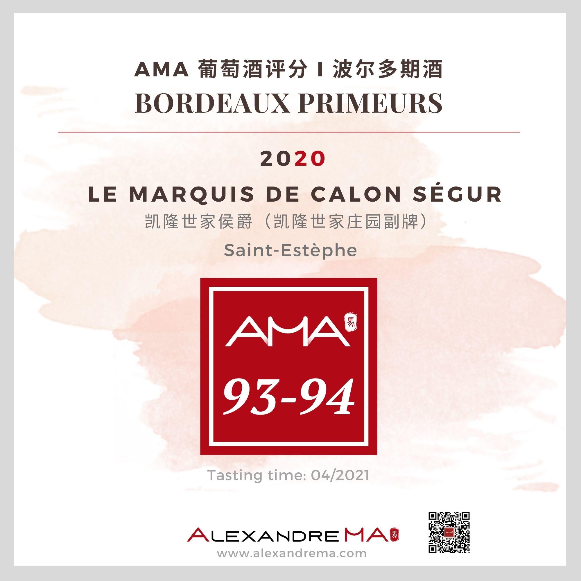 Château Calon Ségur – Le Marquis de Calon Ségur – Red – 2020 - Alexandre MA