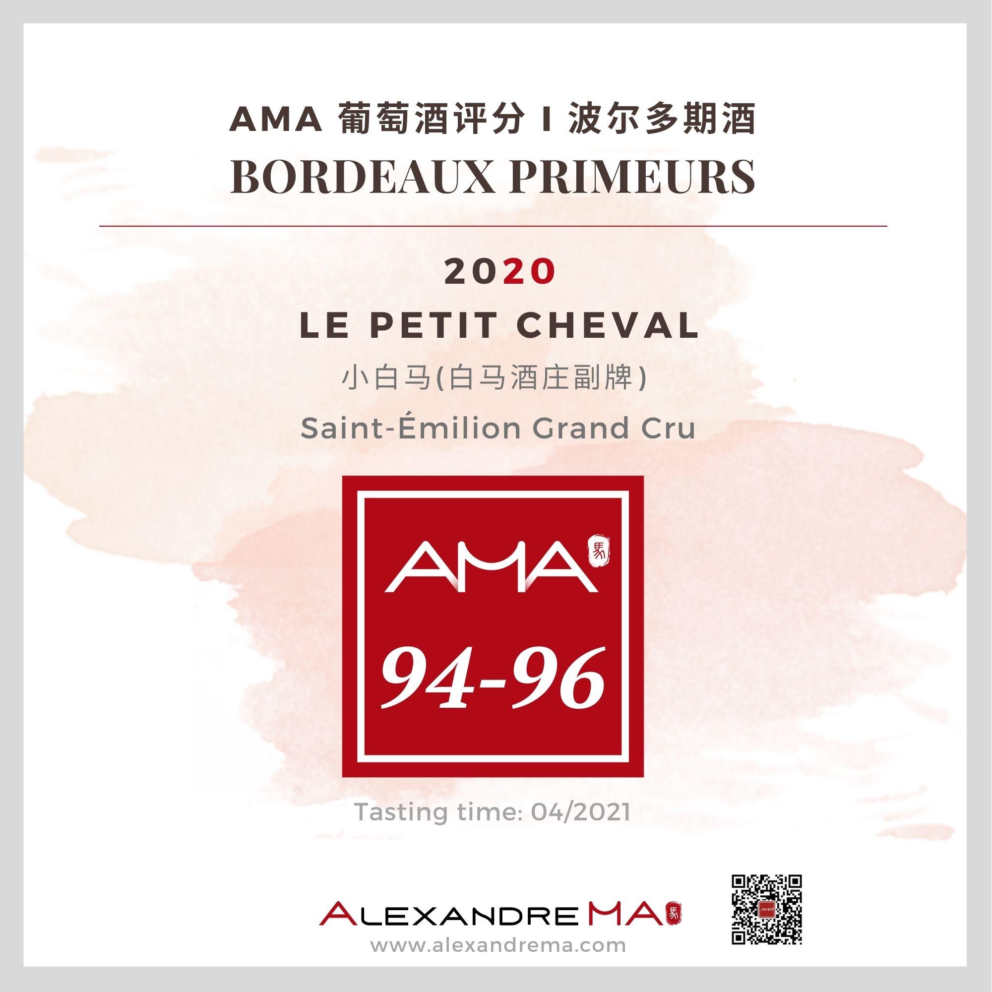 Château Cheval Blanc – Le Petit Cheval – Red – 2020 - Alexandre MA