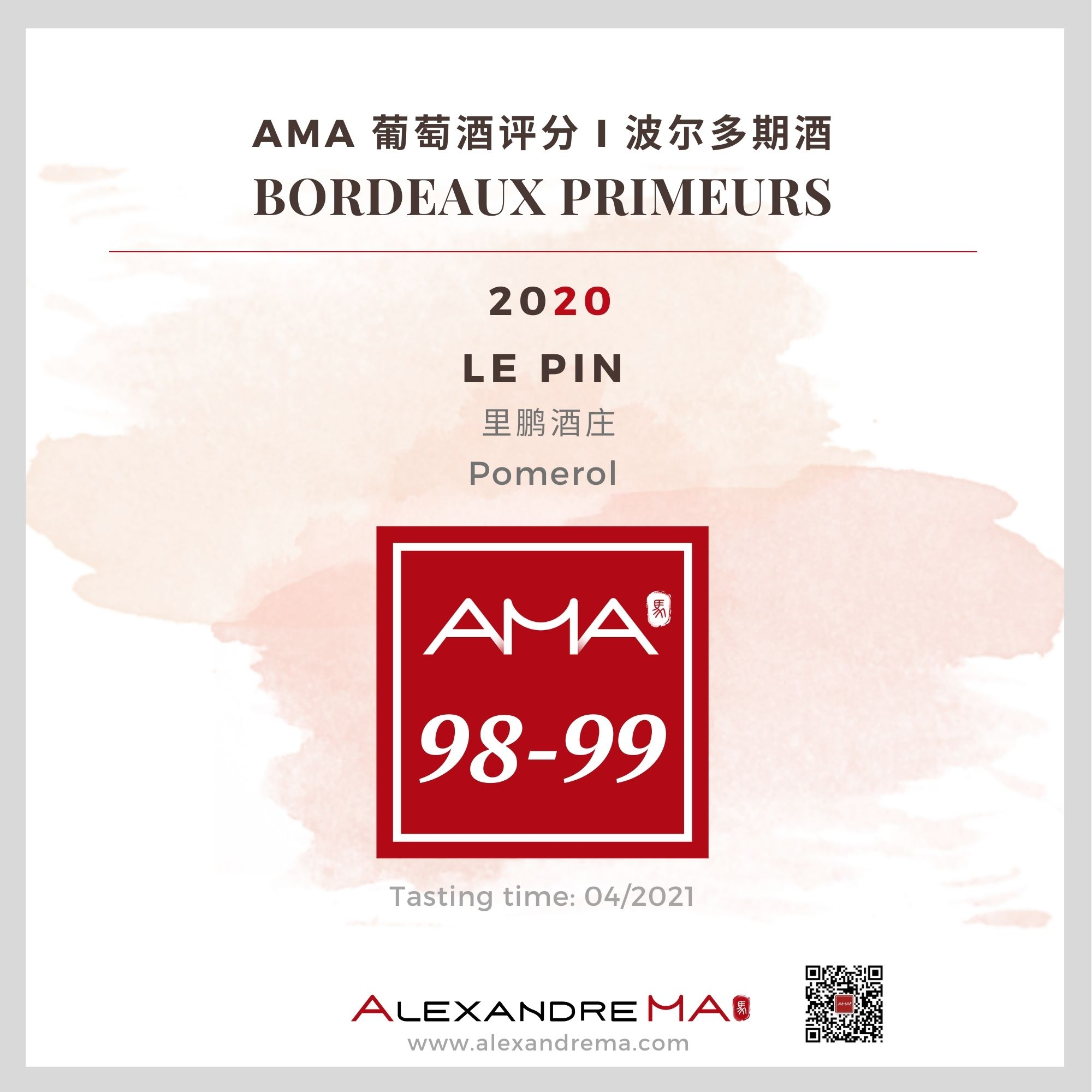 Le Pin – Red – 2020 - Alexandre MA