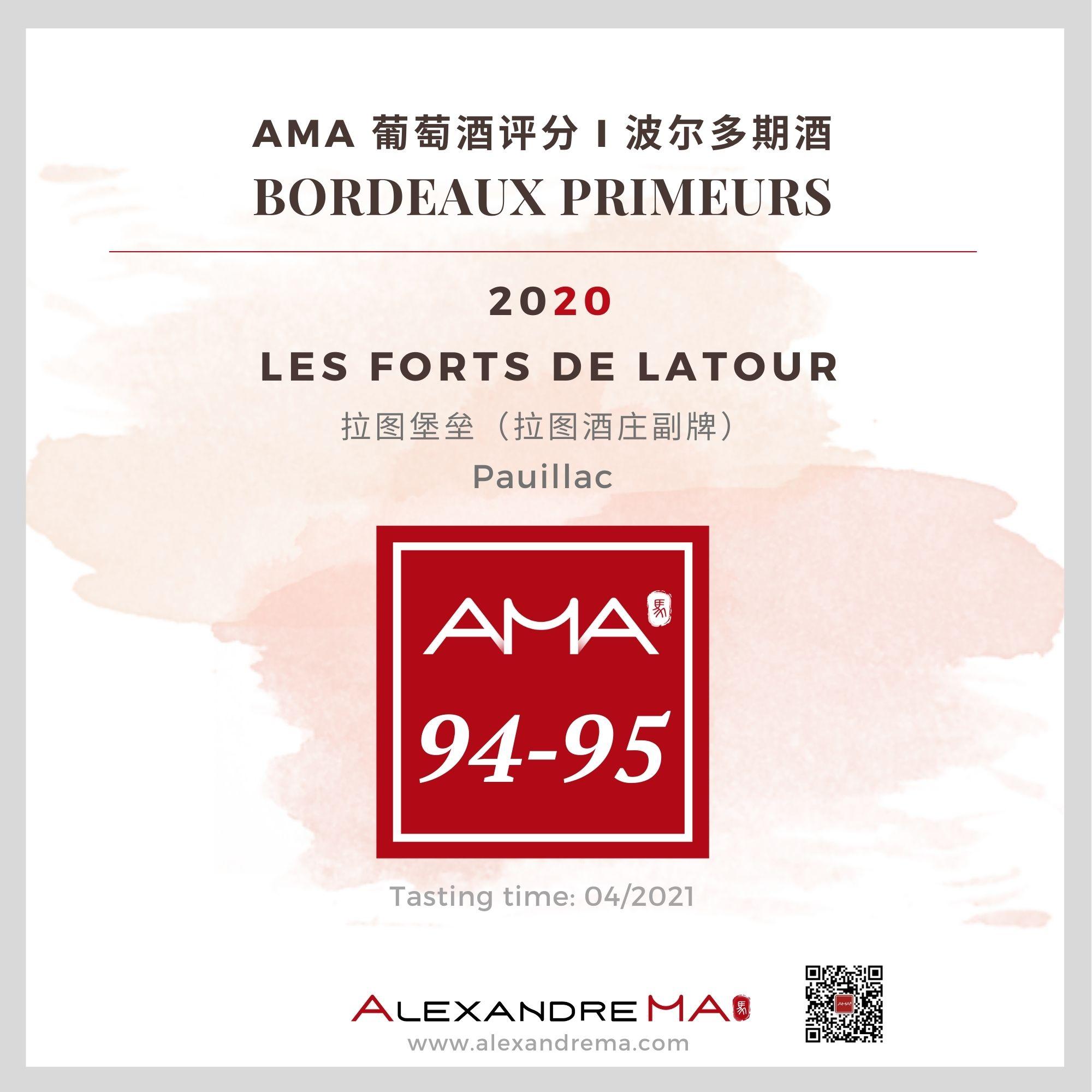 Château Latour – Les Forts de Latour 2020 - Alexandre MA