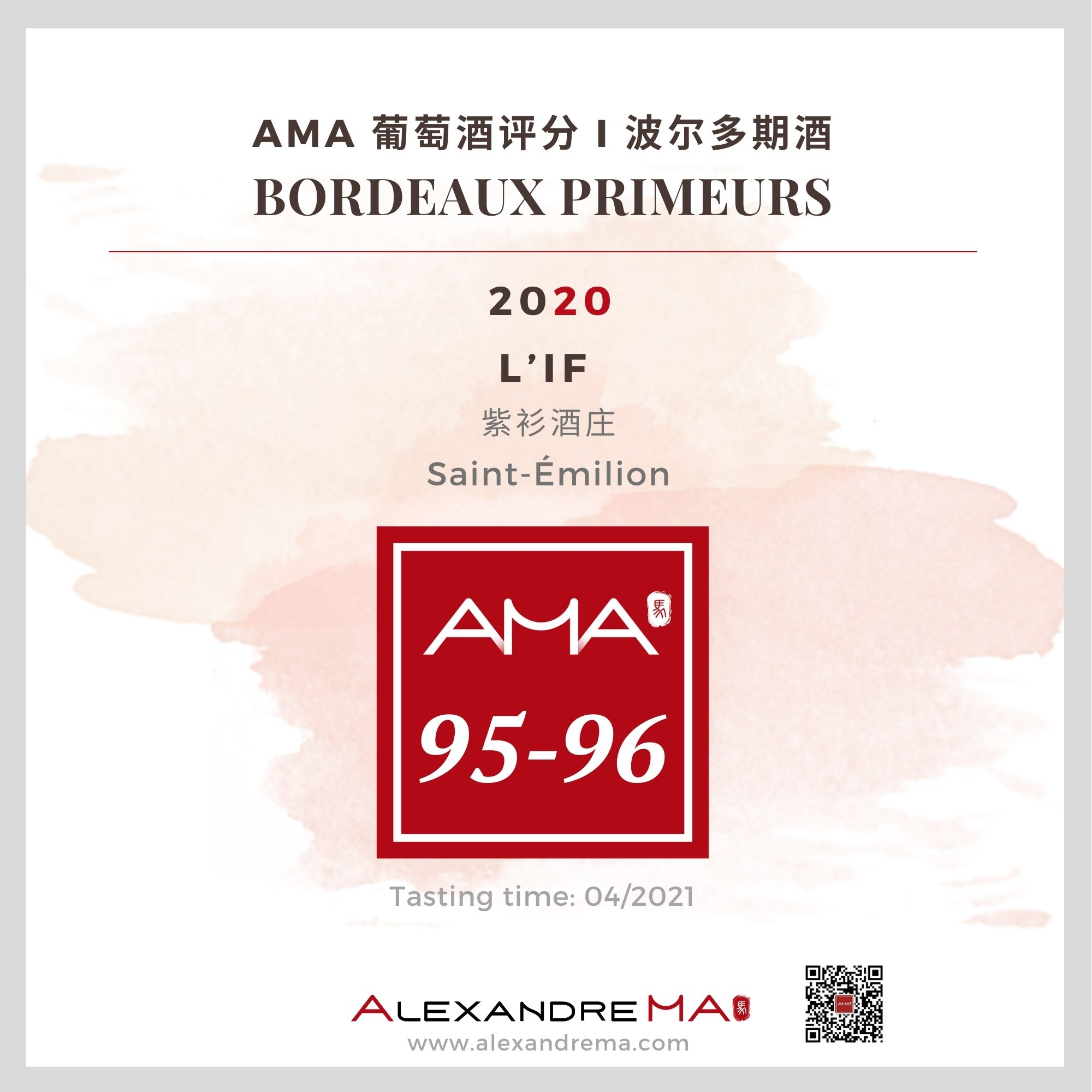L'IF – Red – 2020 - Alexandre MA
