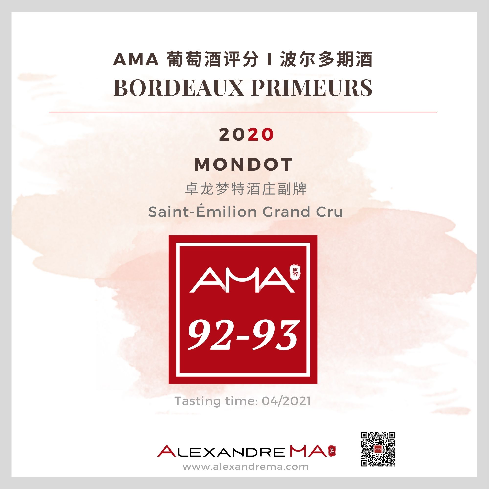Château Troplong Mondot – Mondot – Red – 2020 – CN - Alexandre Ma