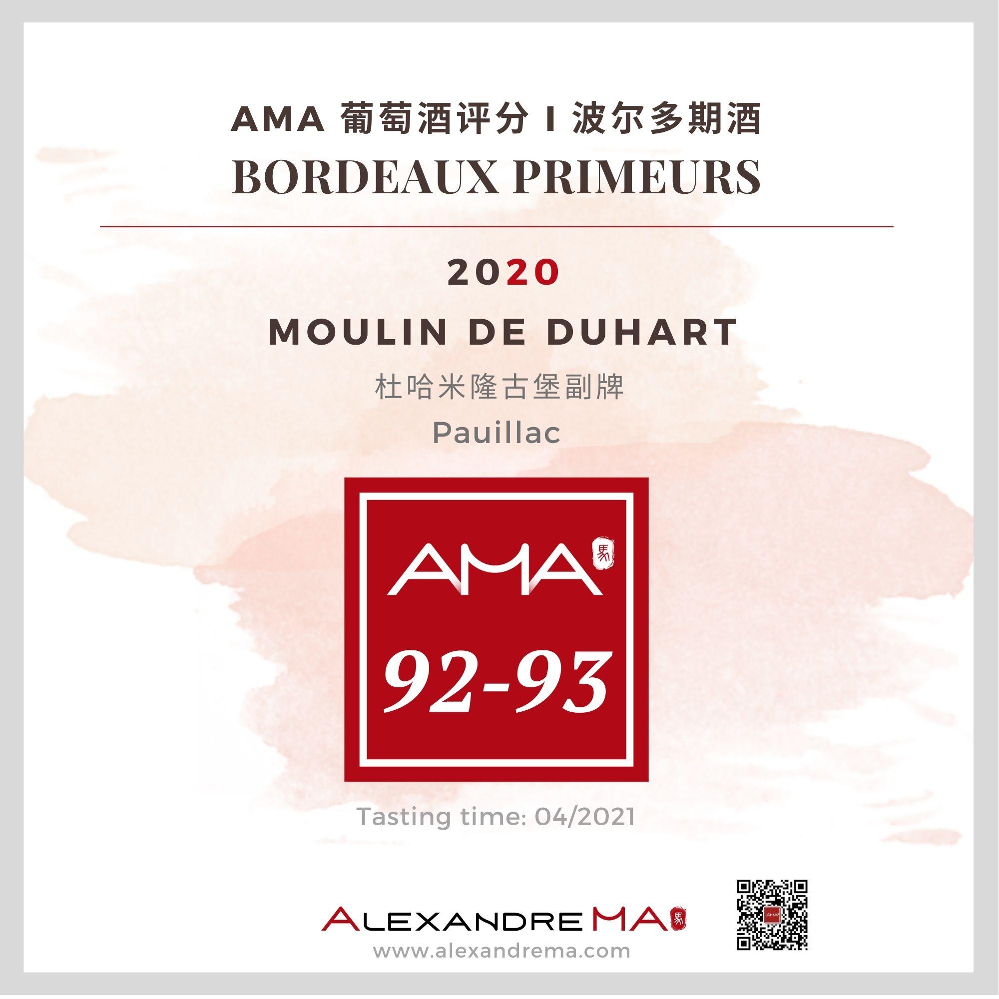 Château Duhart-Moulin de Duhart 2020 - Alexandre MA
