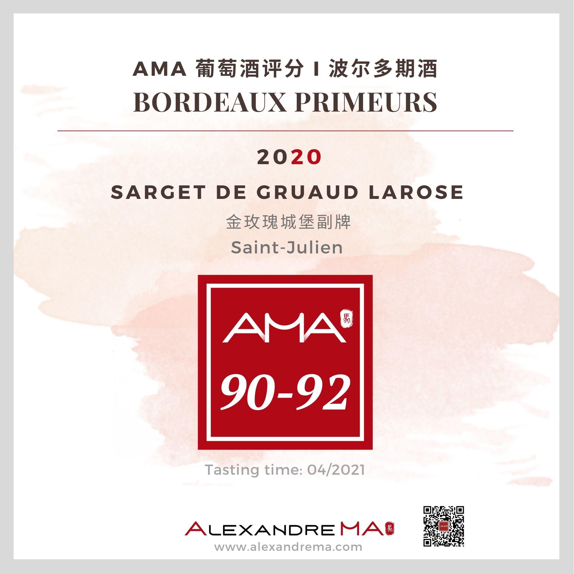 Château Gruaud Larose – Sarget de Gruaud Larose – Red – 2020 - Alexandre MA