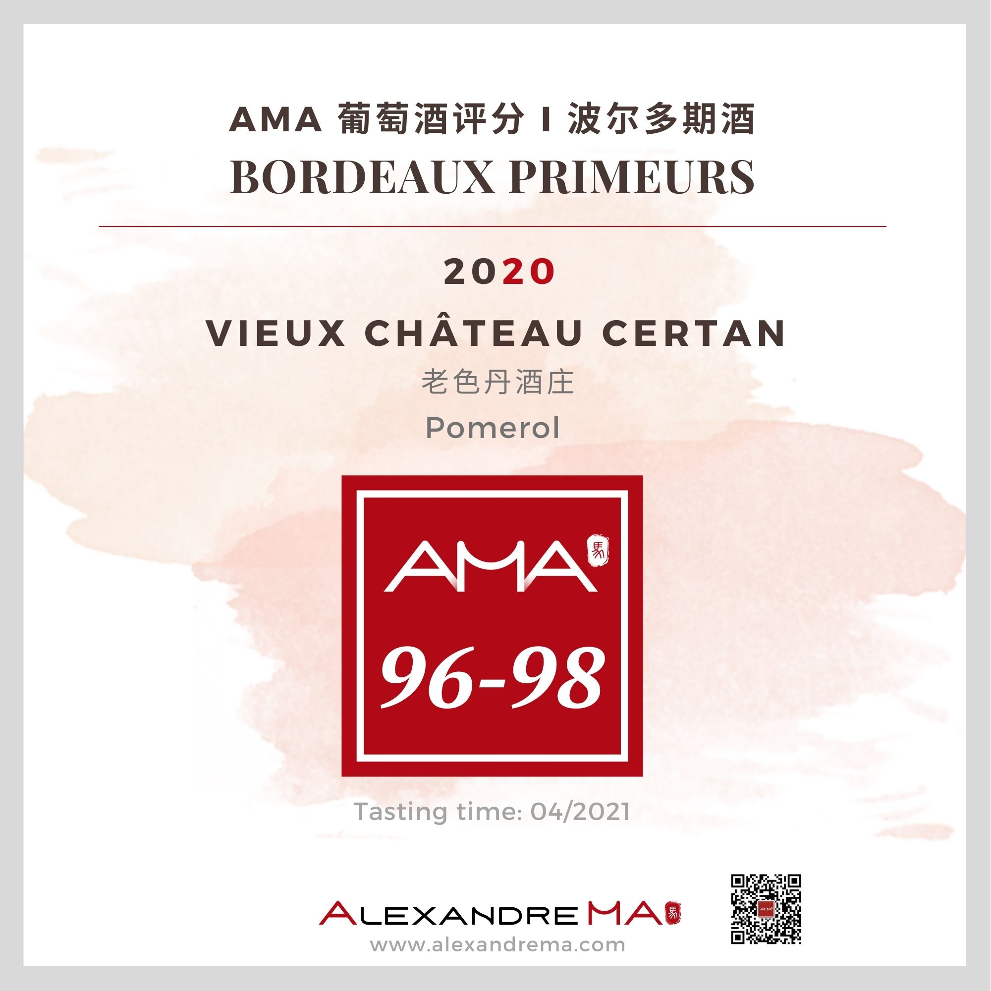 Vieux Château Certan – Red – 2020 - Alexandre MA