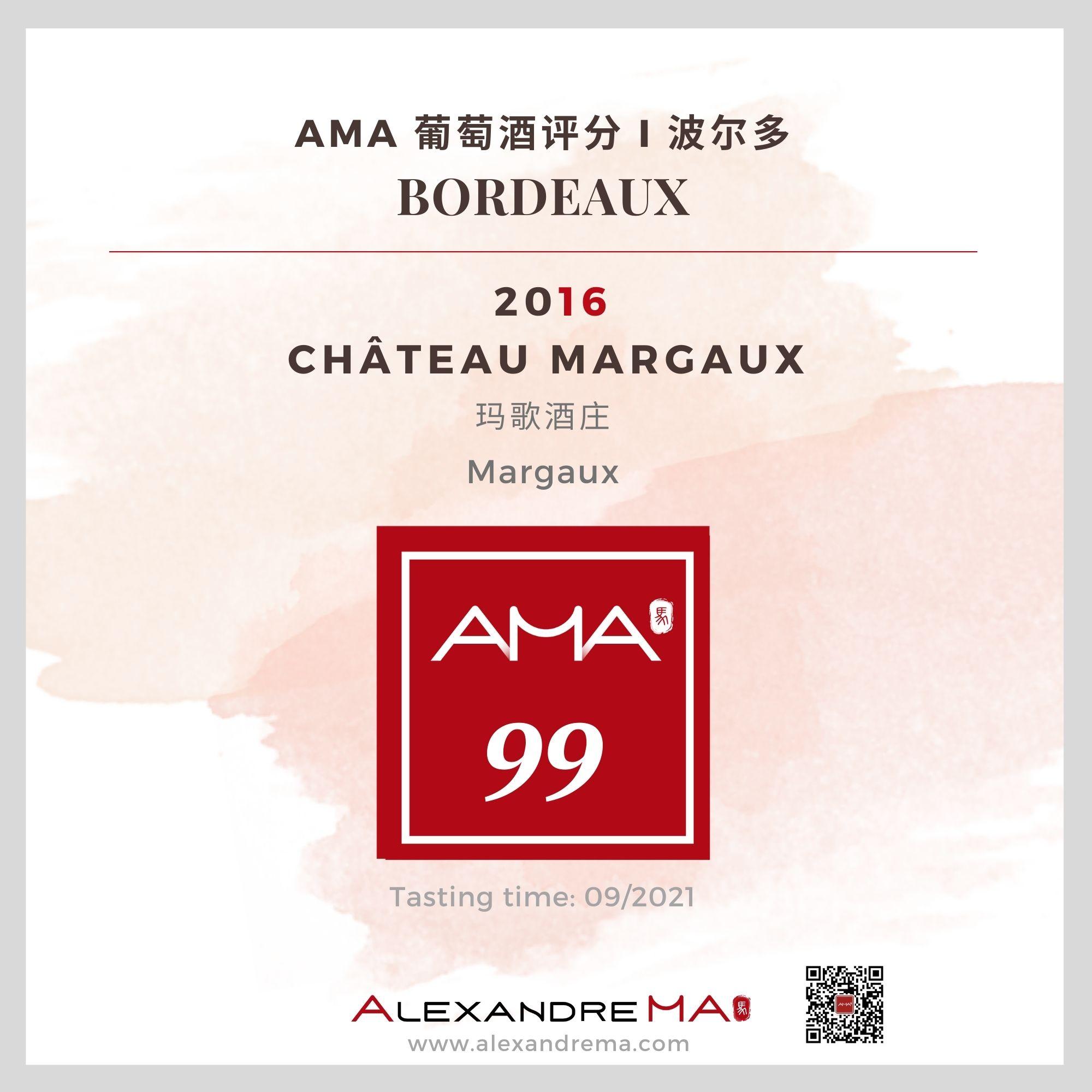 Château Margaux 2016 - Alexandre MA