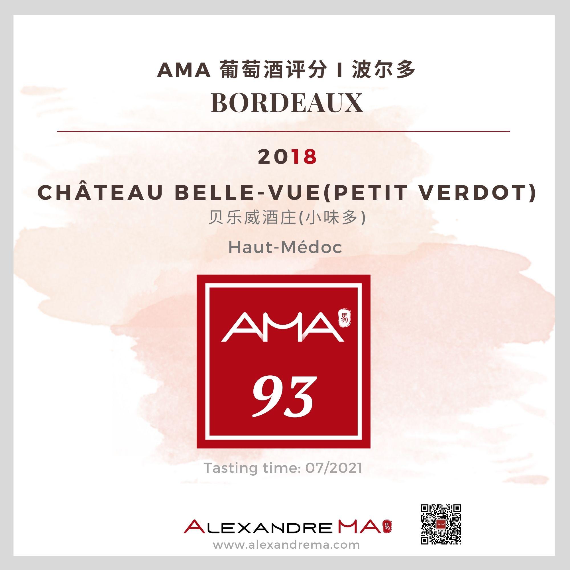 Château Belle-Vue (Petit-Verdot)2018 - Alexandre Ma