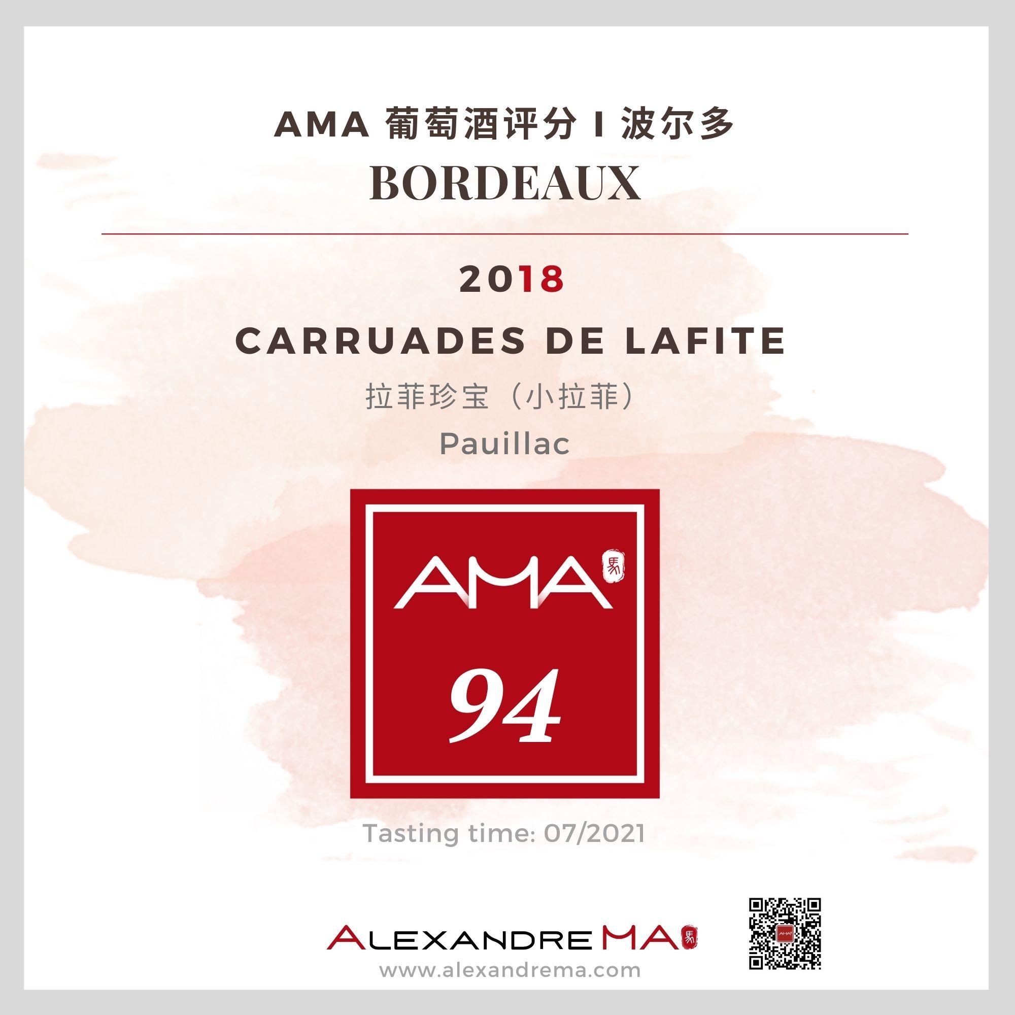 Château Lafite Rothschild, Carruades de Lafite 2018 - Alexandre MA