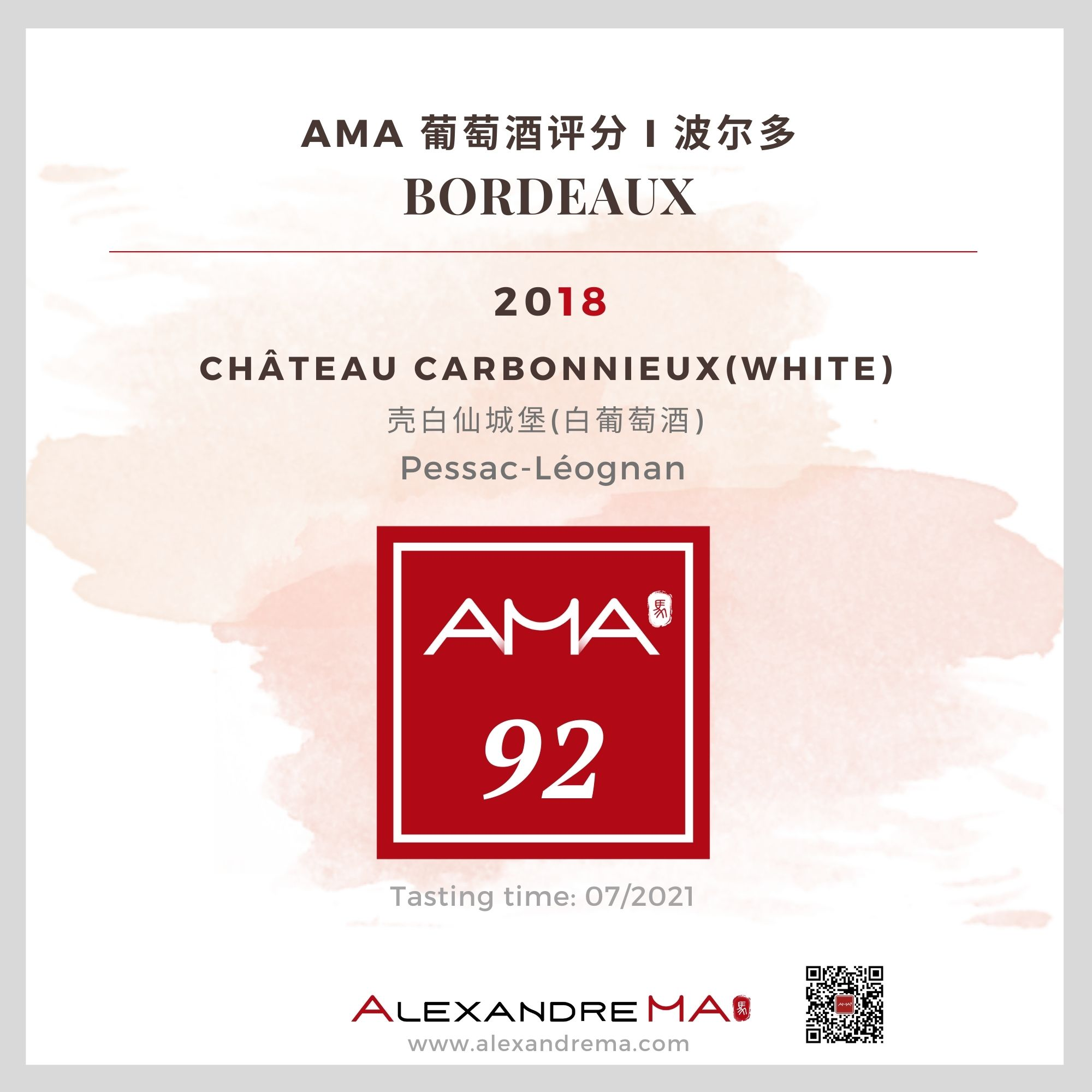 Château Carbonnieux White 2018 - Alexandre MA