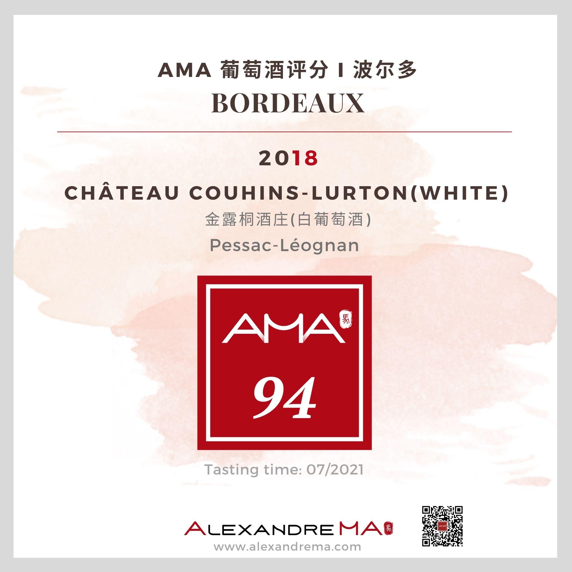 Château Couhins-Lurton White 2018 金露桐酒庄 - Alexandre Ma