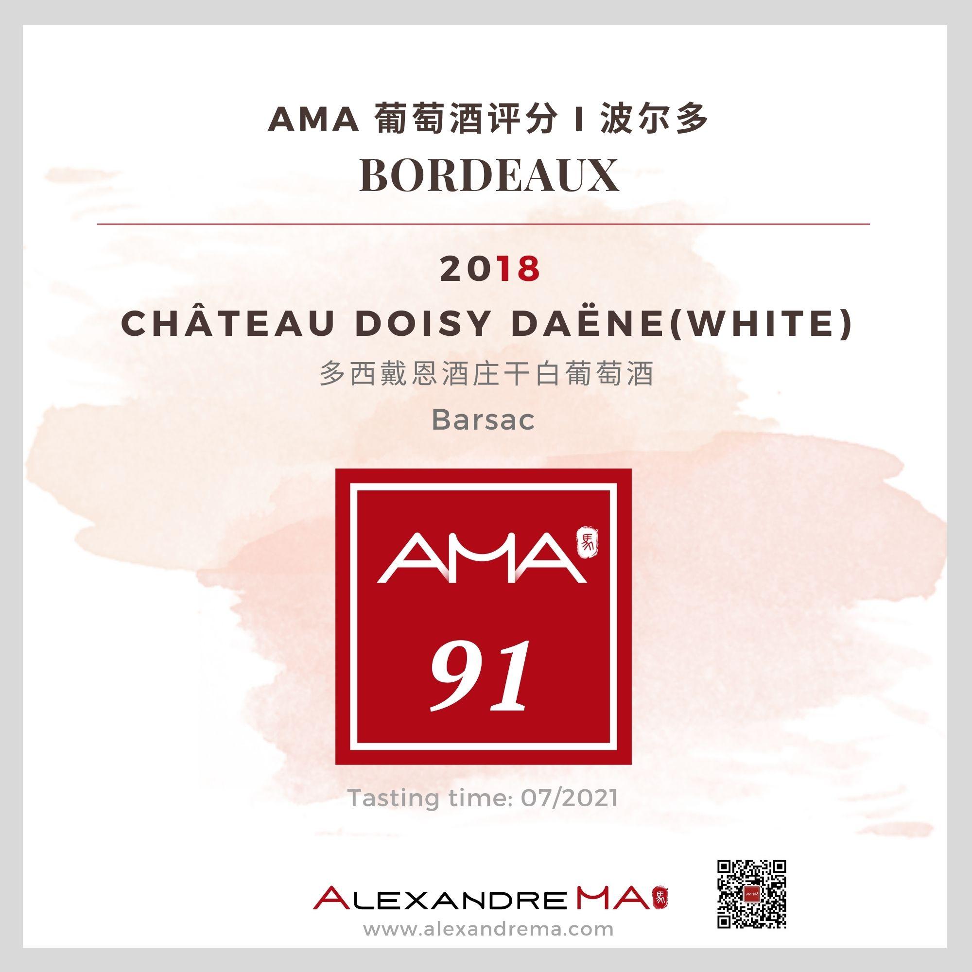 Château Doisy-Daëne White 2018 - Alexandre MA