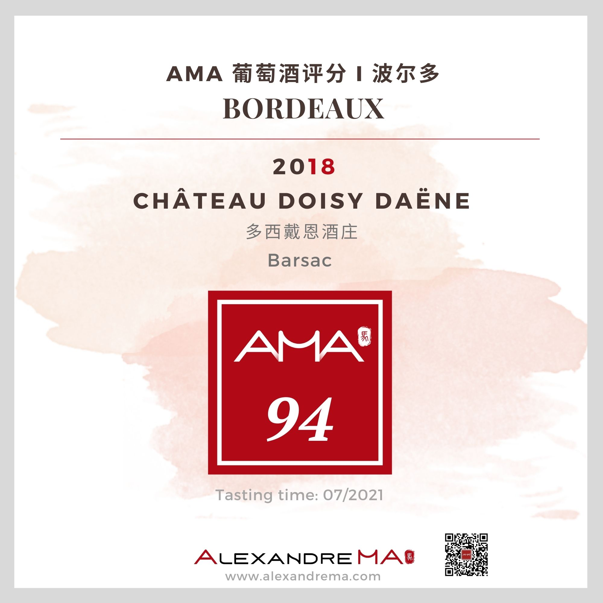 Château Doisy Daëne 2018 - Alexandre MA