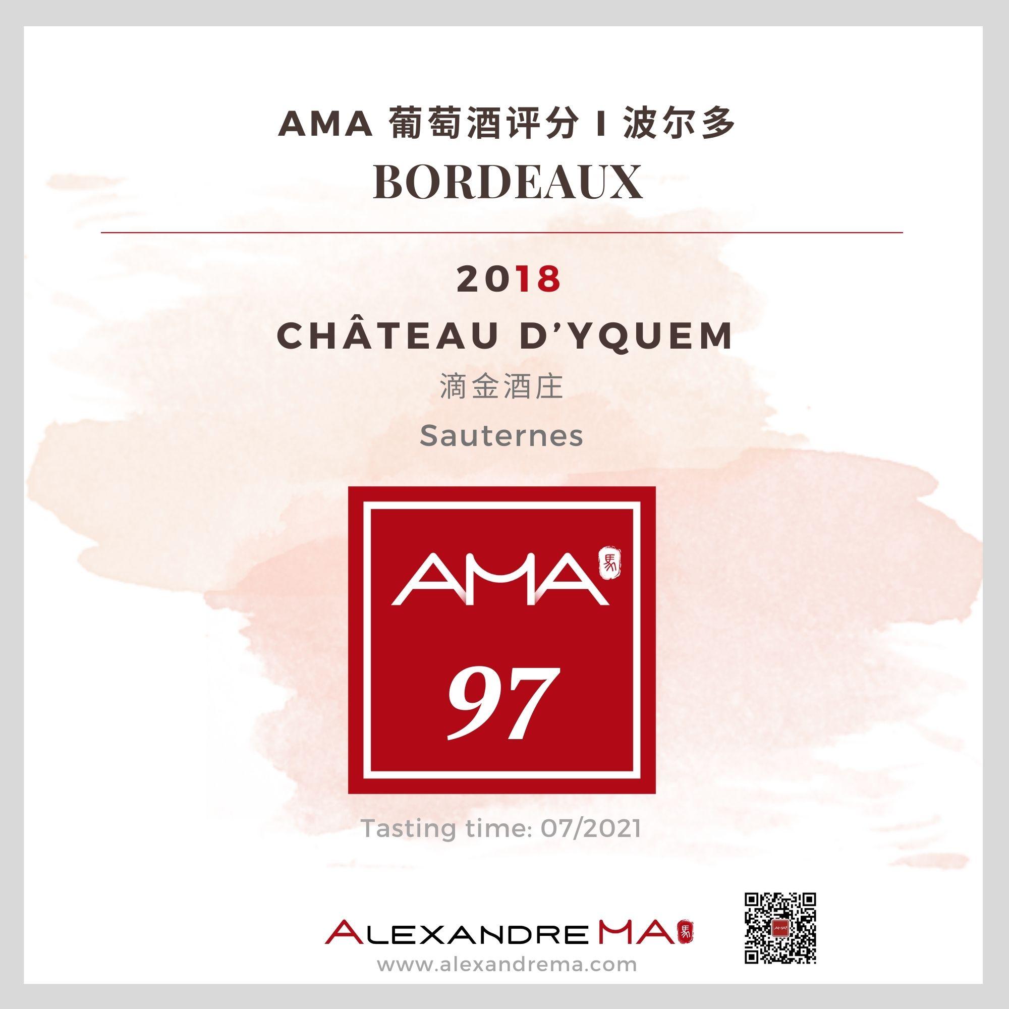 Château d'Yquem  2018 - Alexandre MA