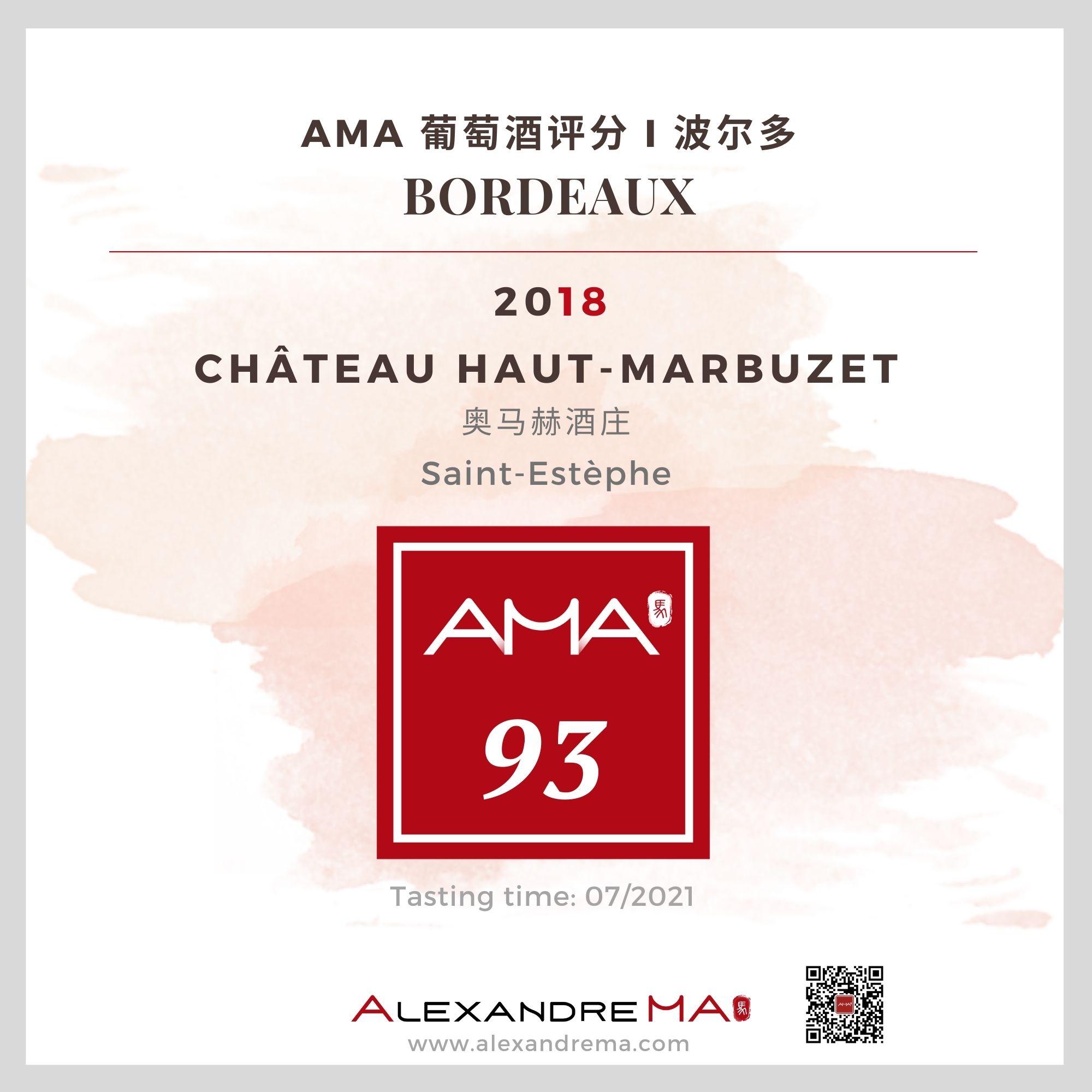 Château Haut-Marbuzet 2018 - Alexandre MA